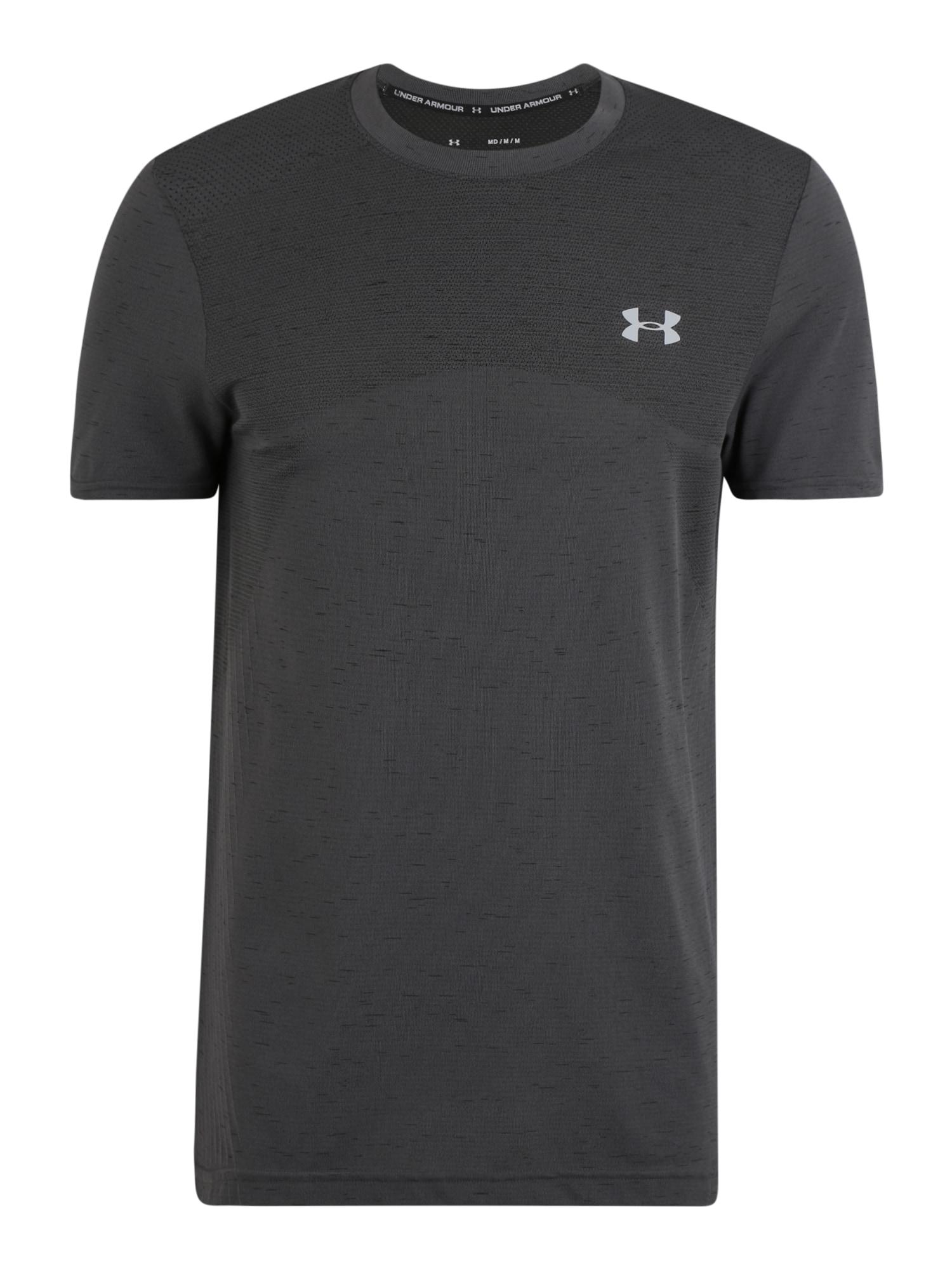 UNDER ARMOUR Funkčné tričko 'Seamless'  sivá