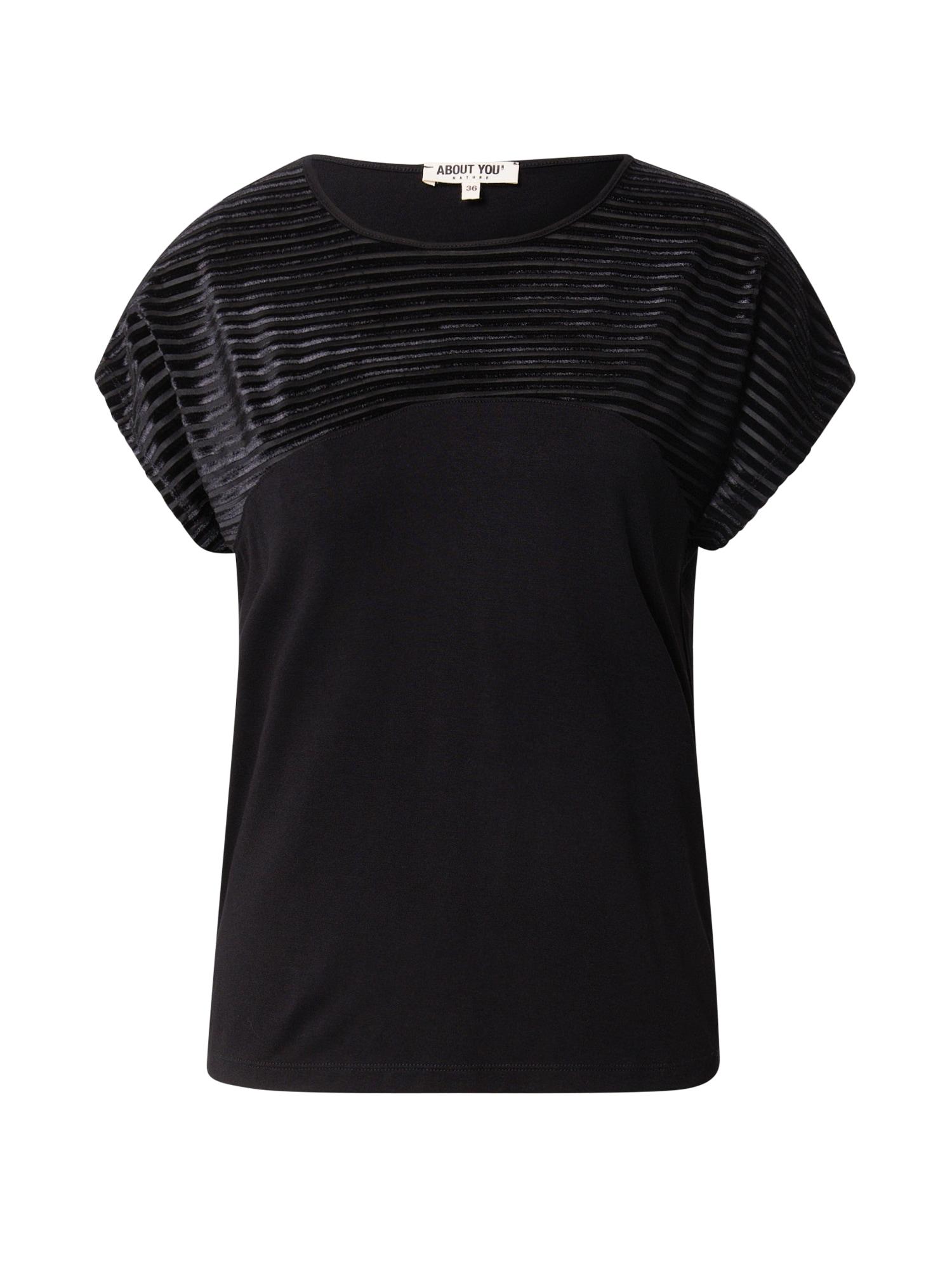 ABOUT YOU Marškinėliai 'Lenio' juoda