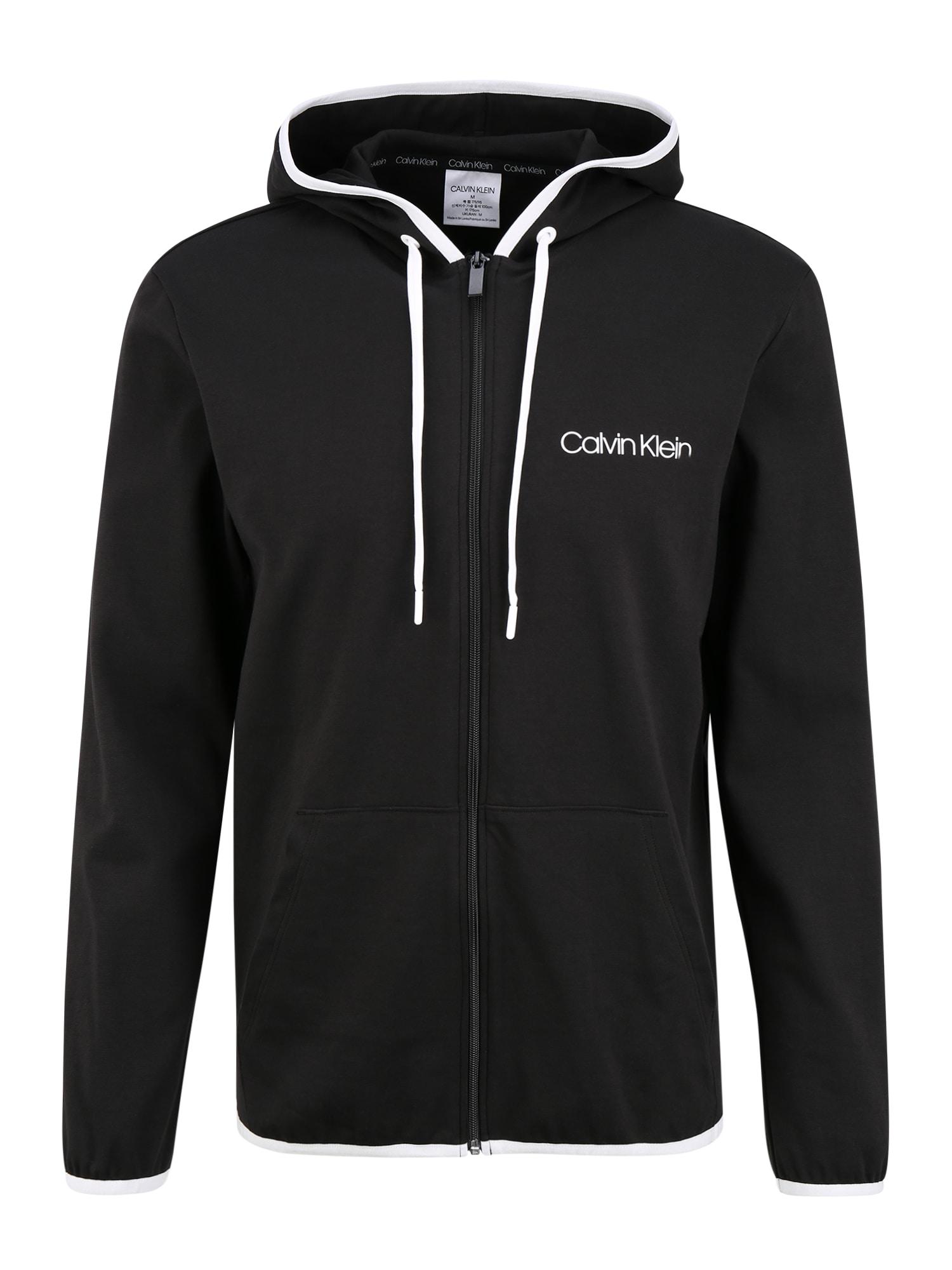 Calvin Klein Underwear Ilga pižama juoda