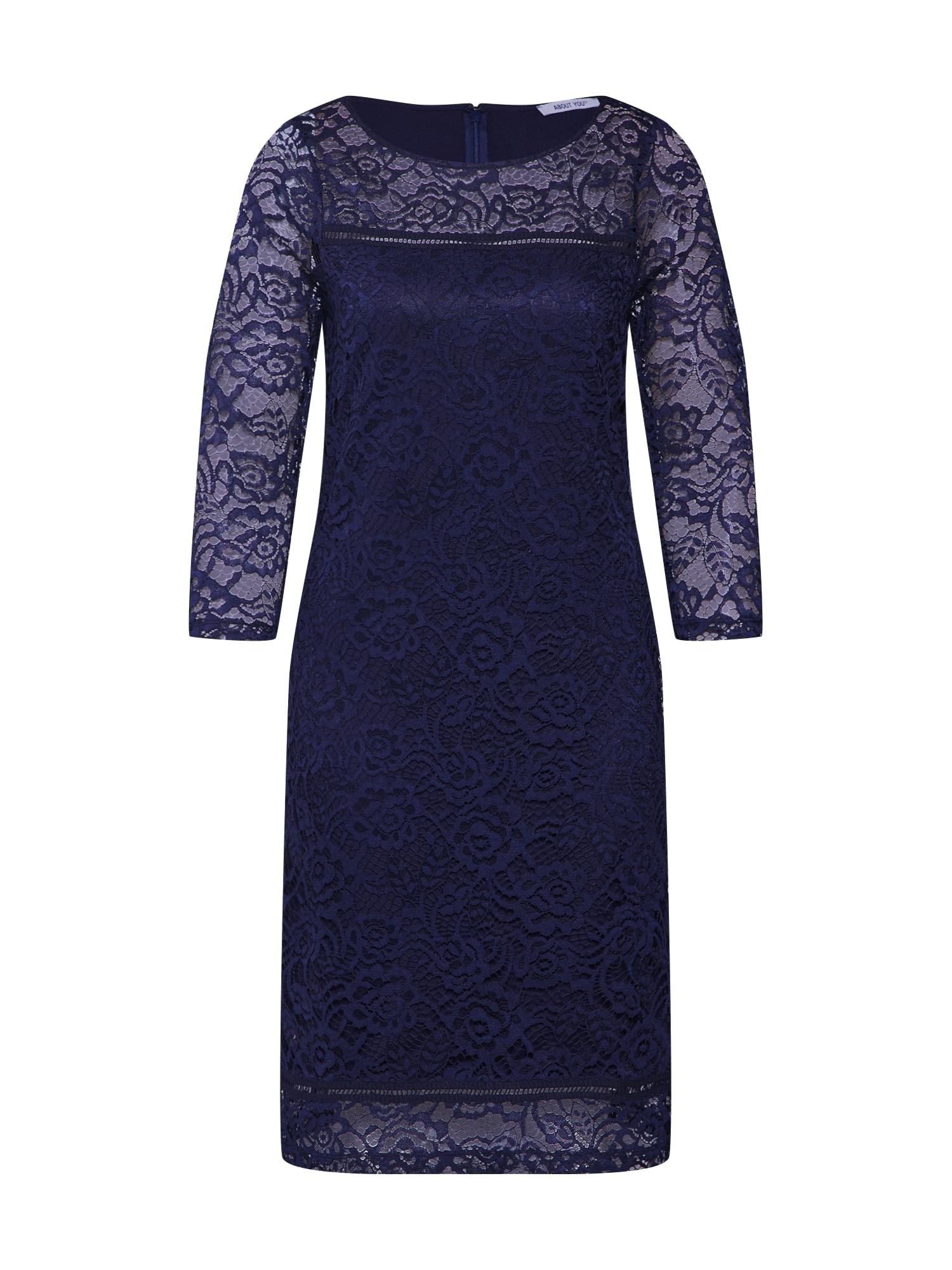 ABOUT YOU Kokteilinė suknelė 'Emelie' tamsiai mėlyna