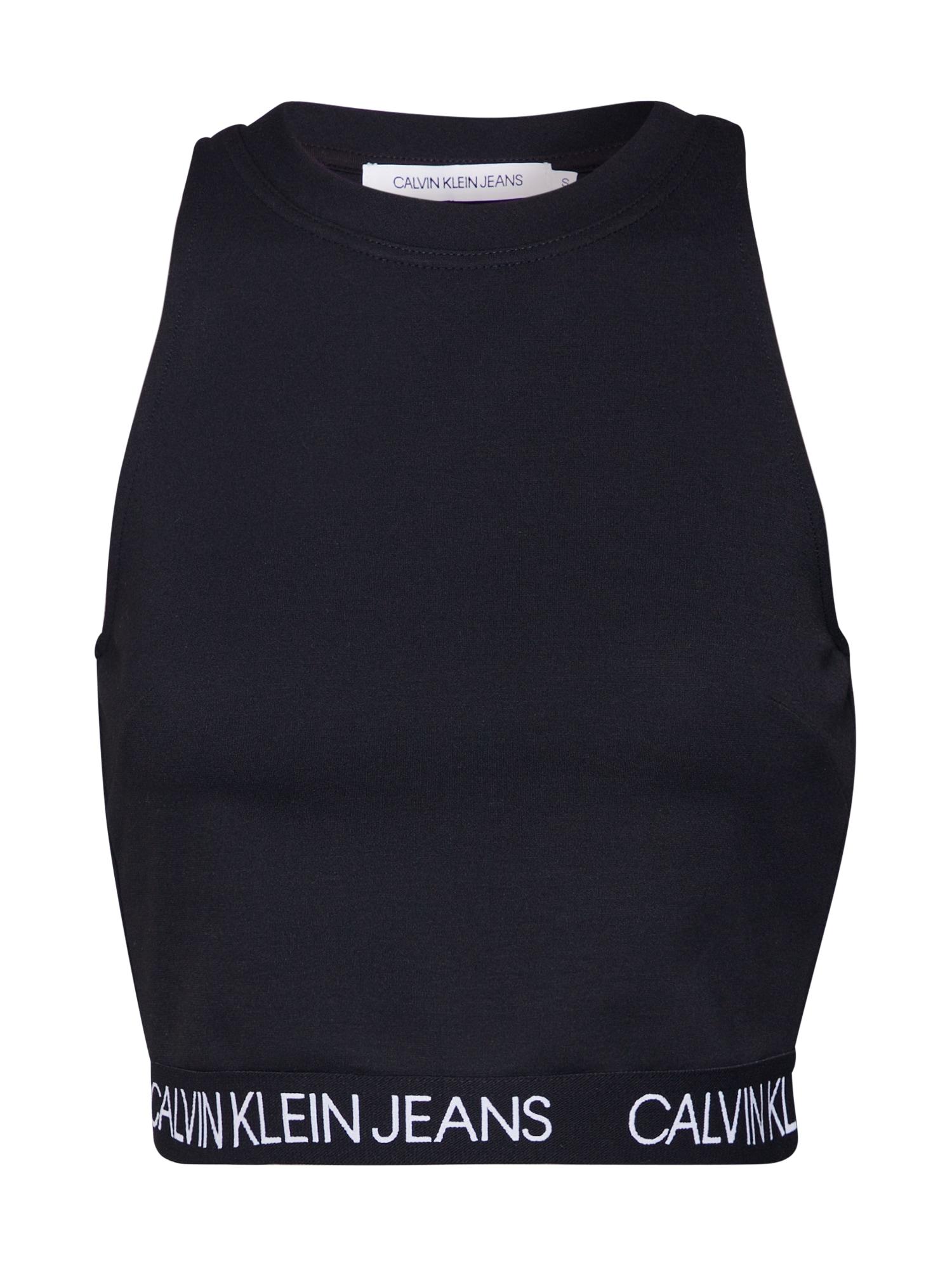 Calvin Klein Jeans Palaidinė be rankovių juoda