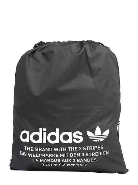 Sporttaschen für Frauen - Turnbeutel 'NMD G' › ADIDAS ORIGINALS › schwarz weiß  - Onlineshop ABOUT YOU