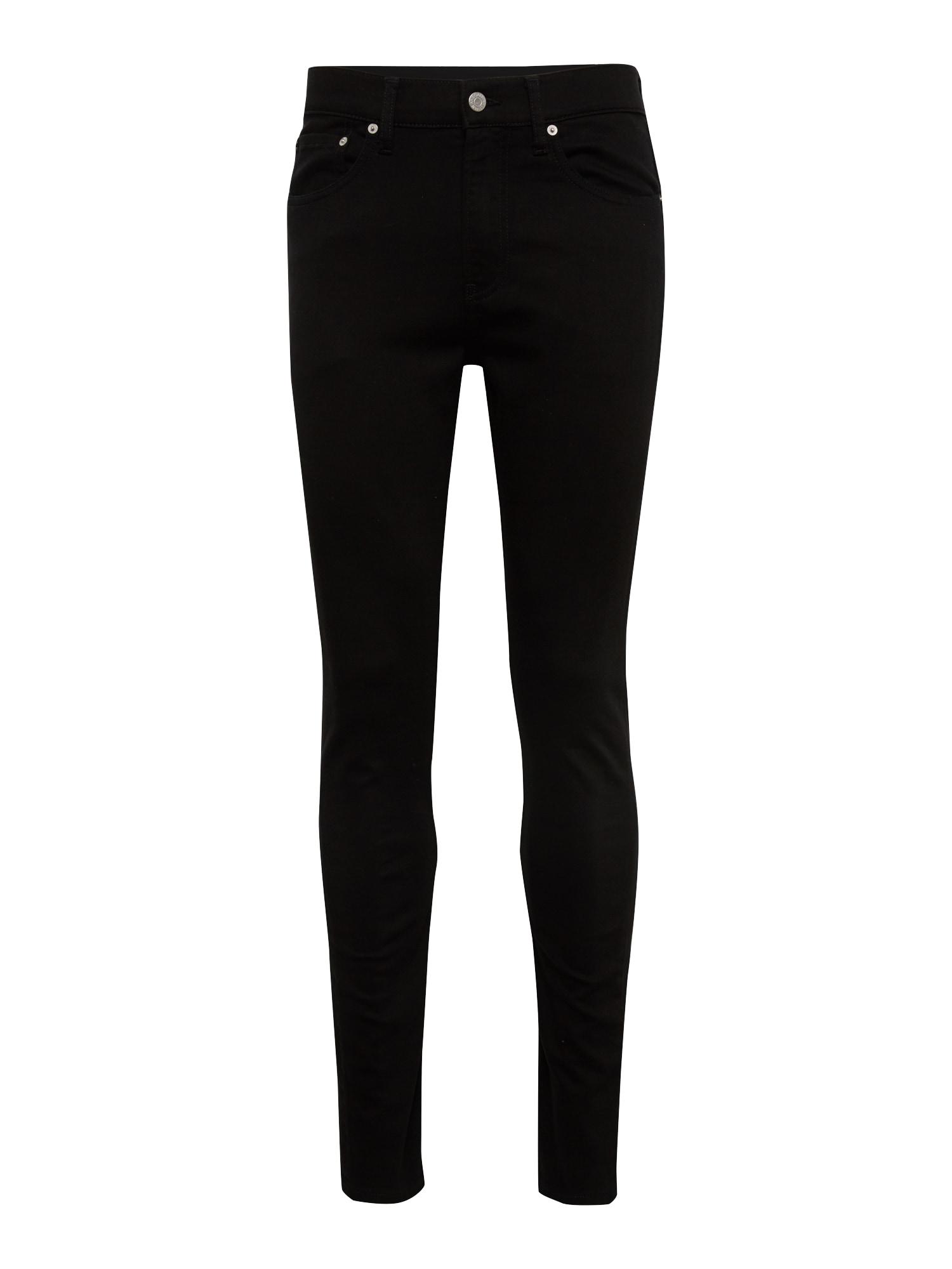 Calvin Klein Jeans Džinsai 'CKJ 016 SKINNY' juodo džinso spalva