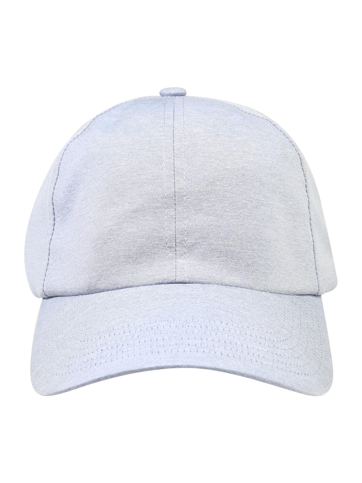 adidas Golf Sportinė kepurė melsvai pilka