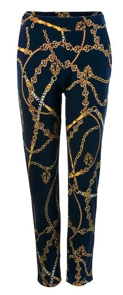 Hosen für Frauen - Hose › Aniston SELECTED › marine gold  - Onlineshop ABOUT YOU