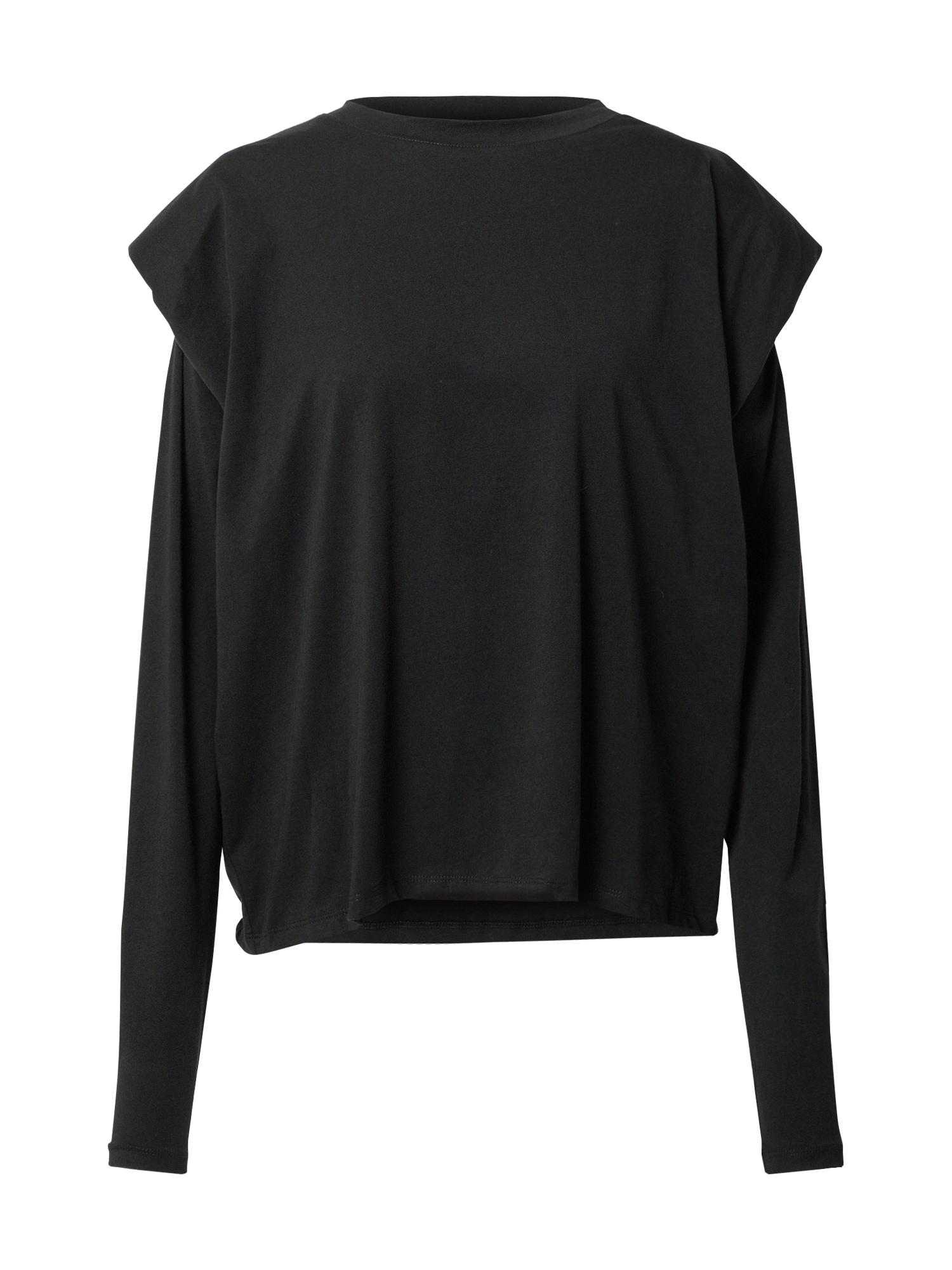 RAIINE Marškinėliai