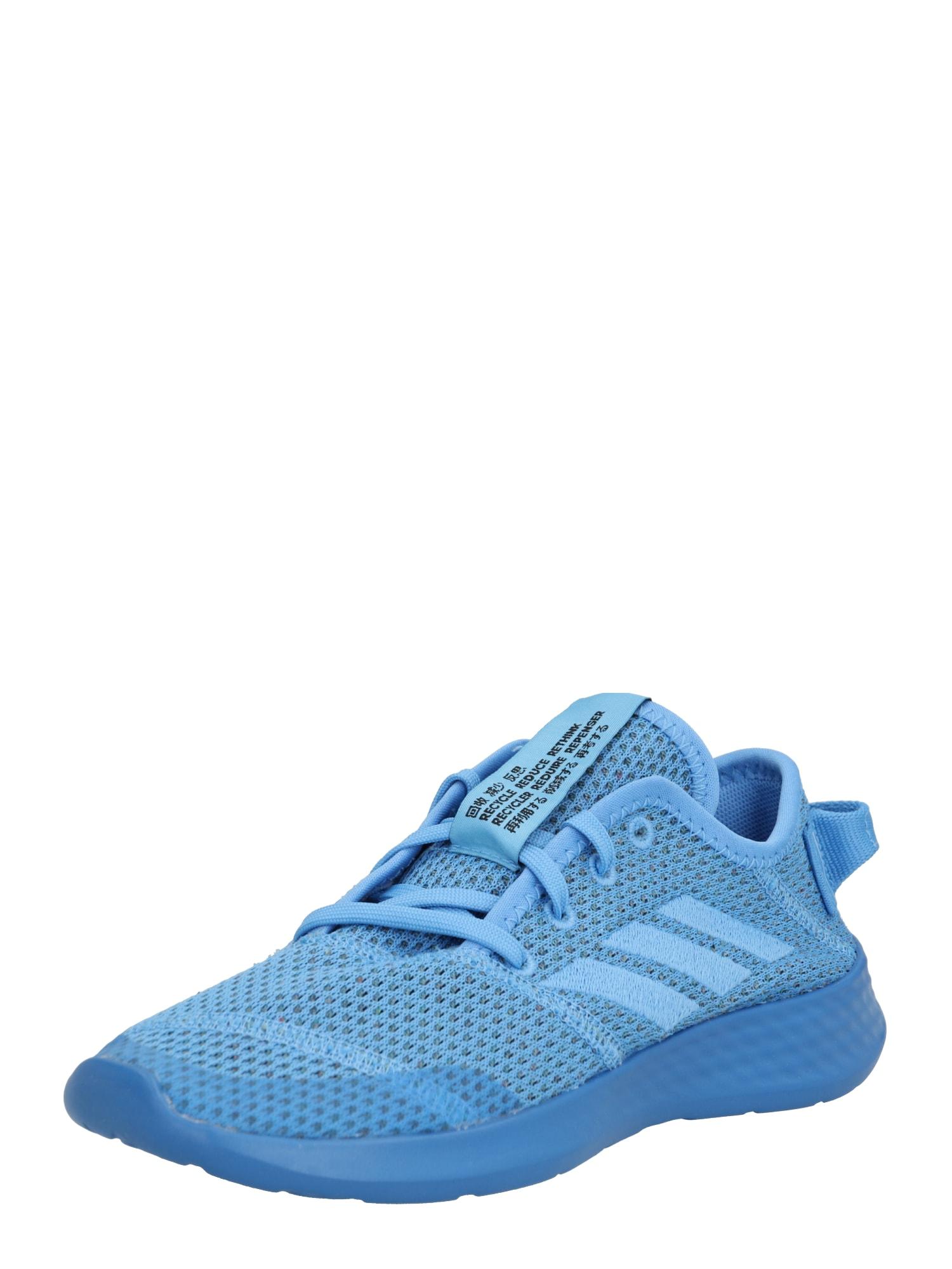 ADIDAS ORIGINALS Športová obuv 'Forta Refine'  dymovo modrá