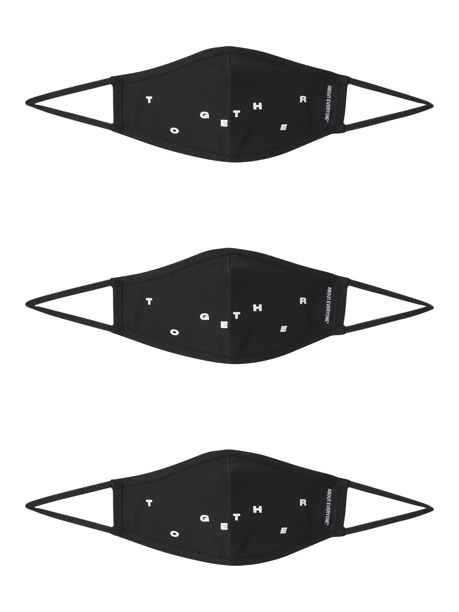 ABOUT YOU Skara 'Anais - designed by Wynken Blynken & Nod' balta / juoda