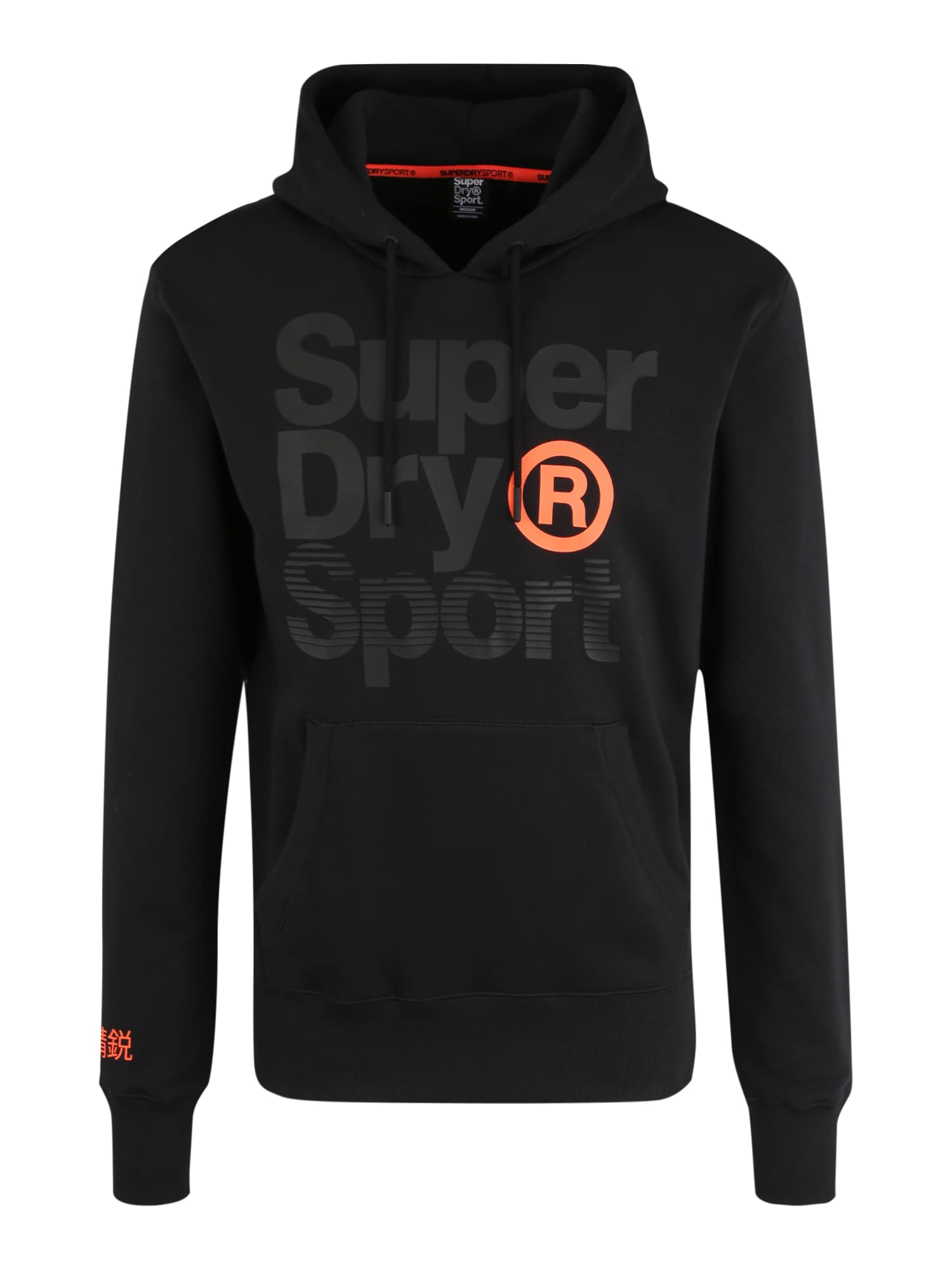 Superdry Sportinio tipo megztinis 'CORE SPORT OVERHEAD' juoda