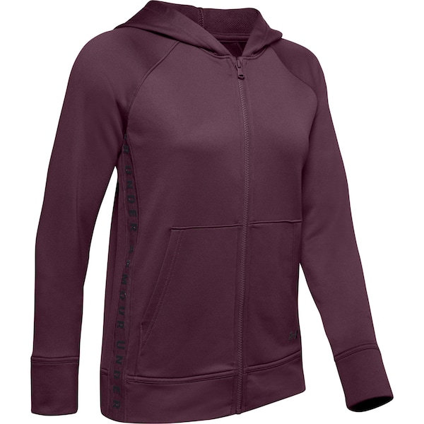 Jacken - Funktionsjacke › Under Armour › beere  - Onlineshop ABOUT YOU