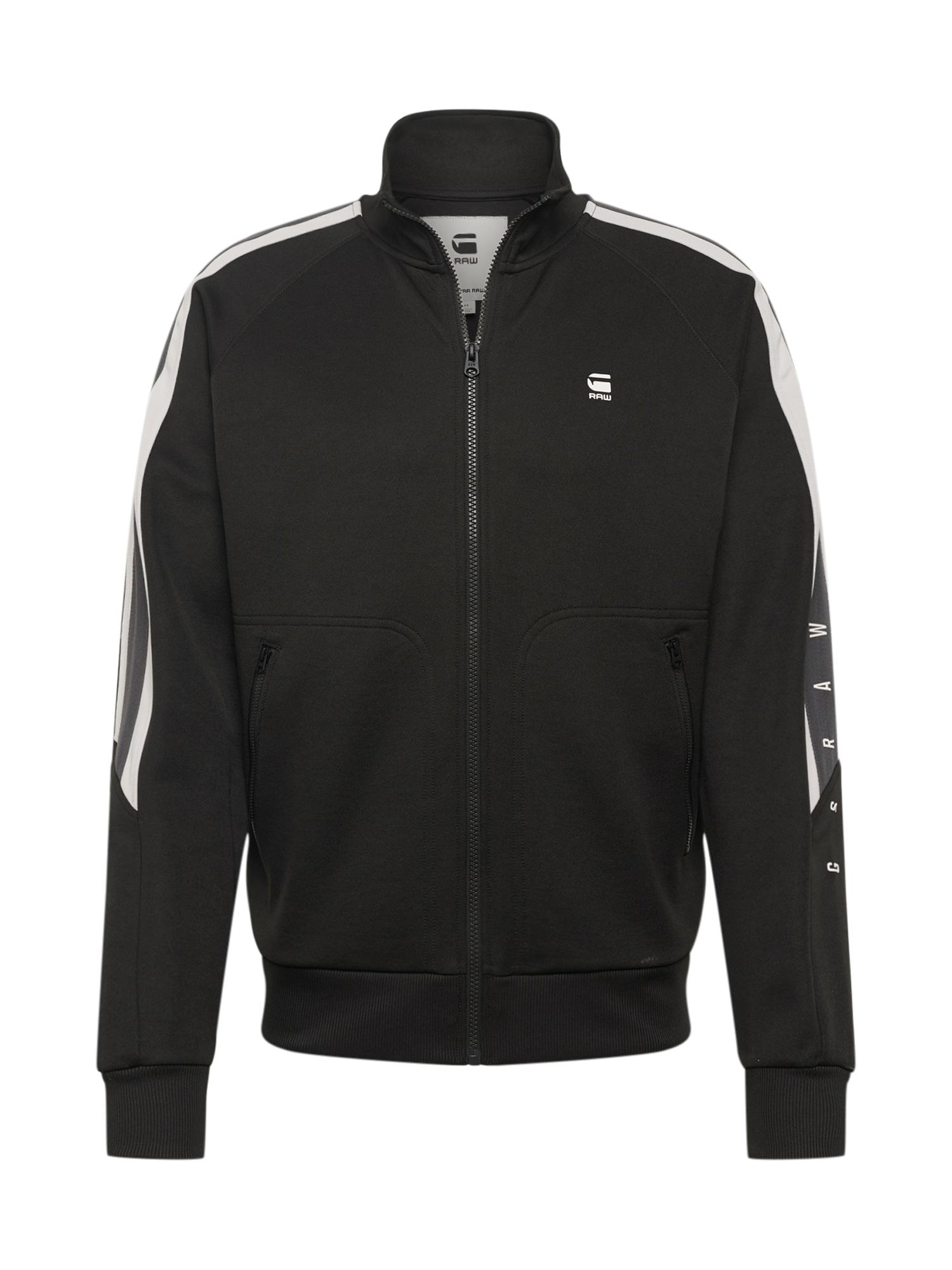 G-Star RAW Džemperis juoda / balta