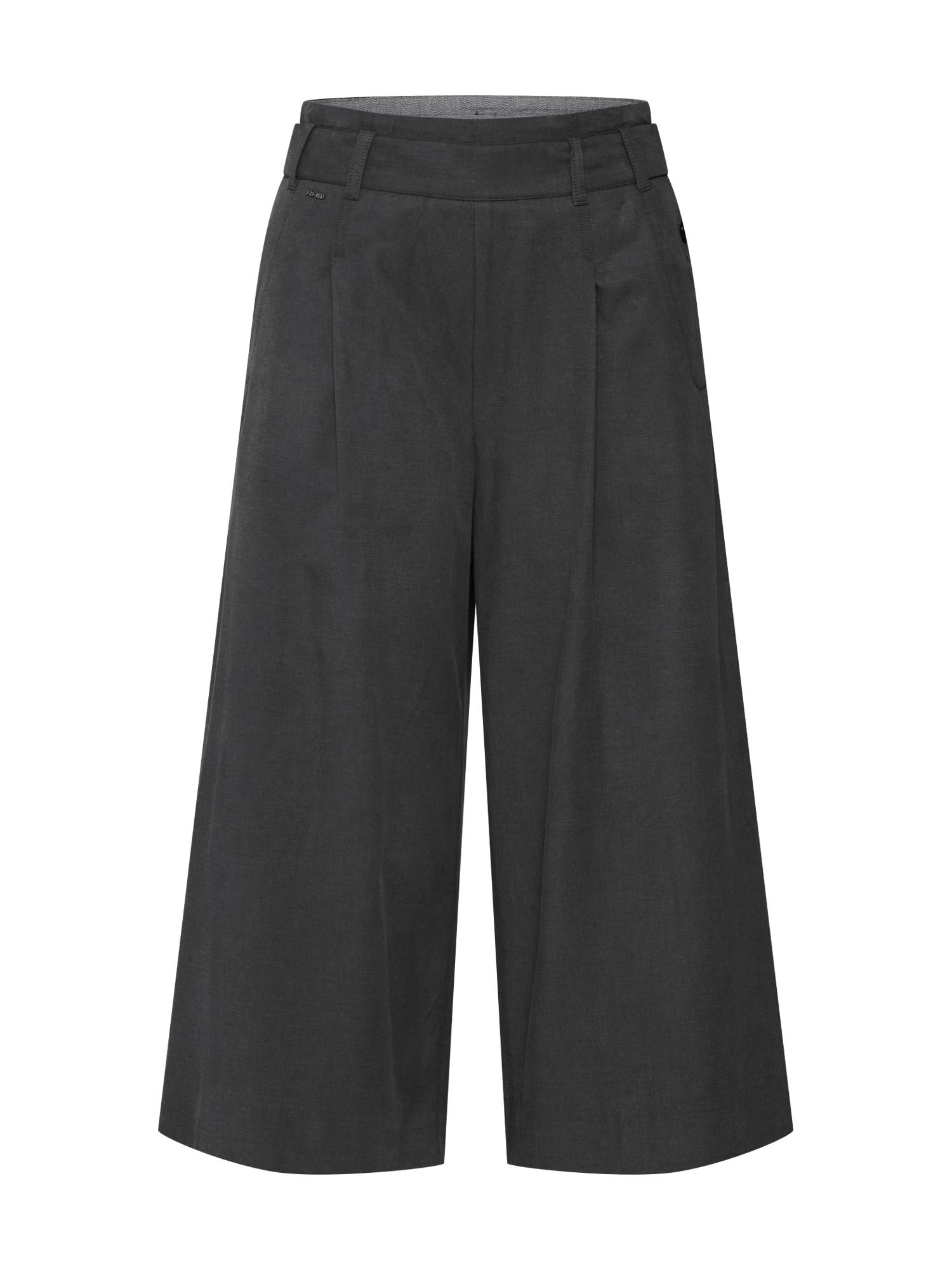 G-Star RAW Klostuotos kelnės 'Ramin' pilka