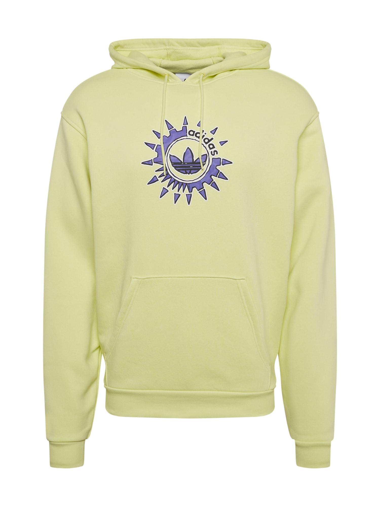 ADIDAS ORIGINALS Megztinis be užsegimo geltona / purpurinė