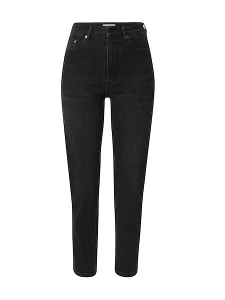 Hosen - Jeans 'AstridGZ' › Gestuz › schwarz  - Onlineshop ABOUT YOU