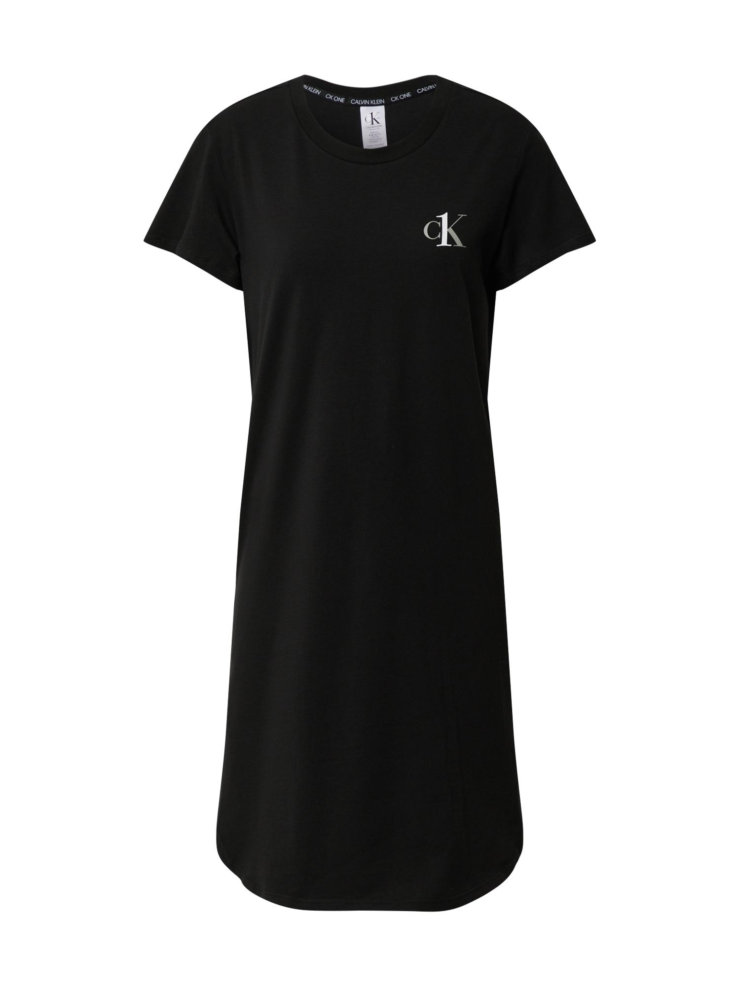 Calvin Klein Underwear Suknelė juoda