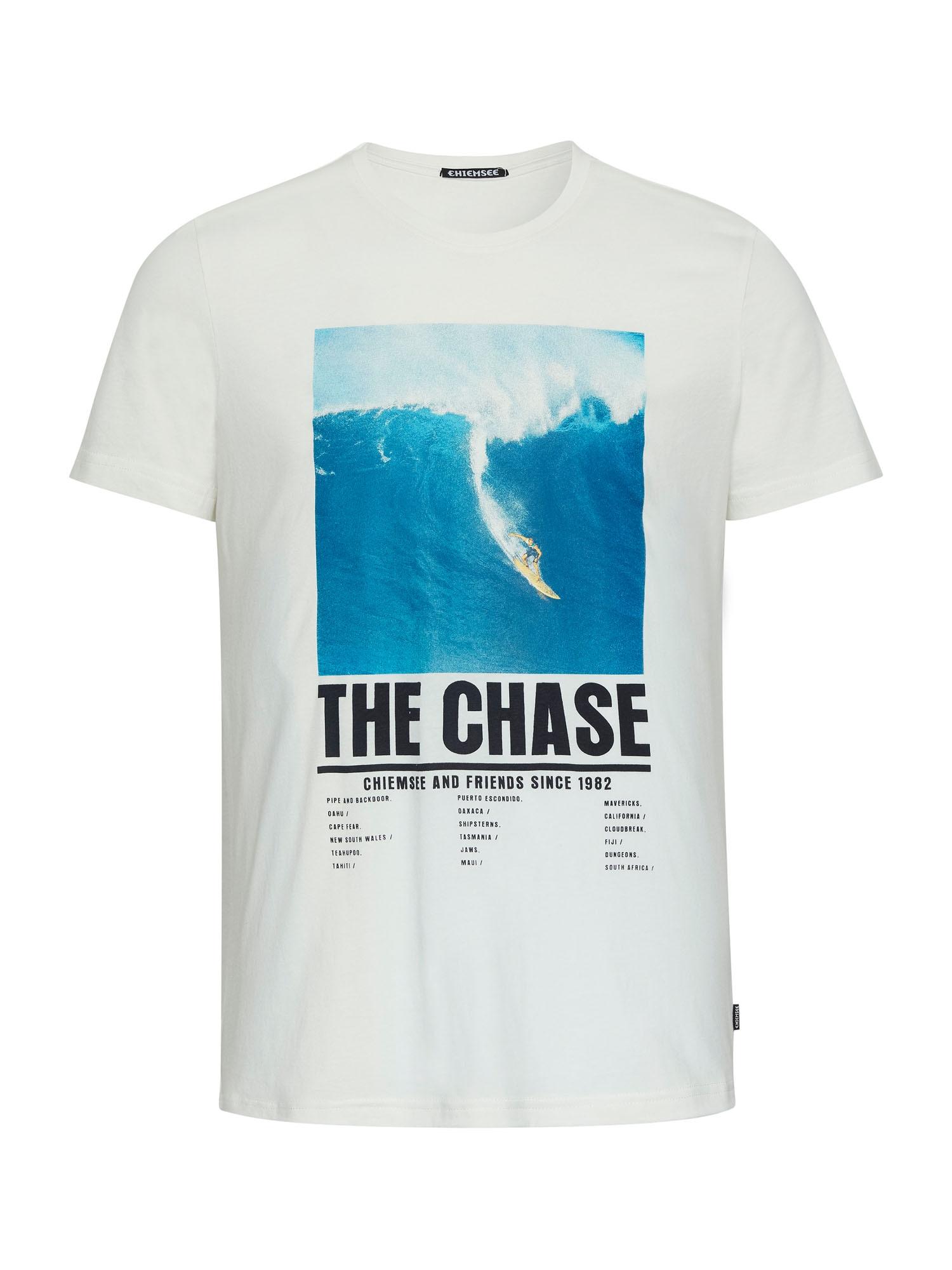 CHIEMSEE Sportiniai marškinėliai balta