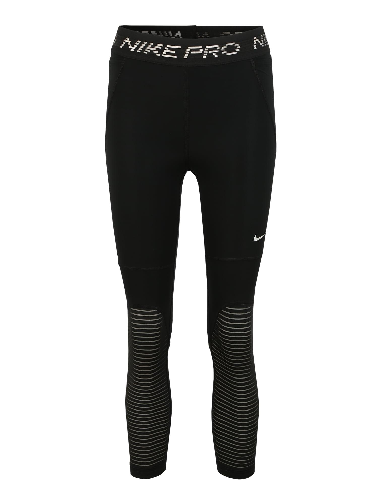 NIKE Sportinės kelnės ' CROP TIGHT SU20' juoda