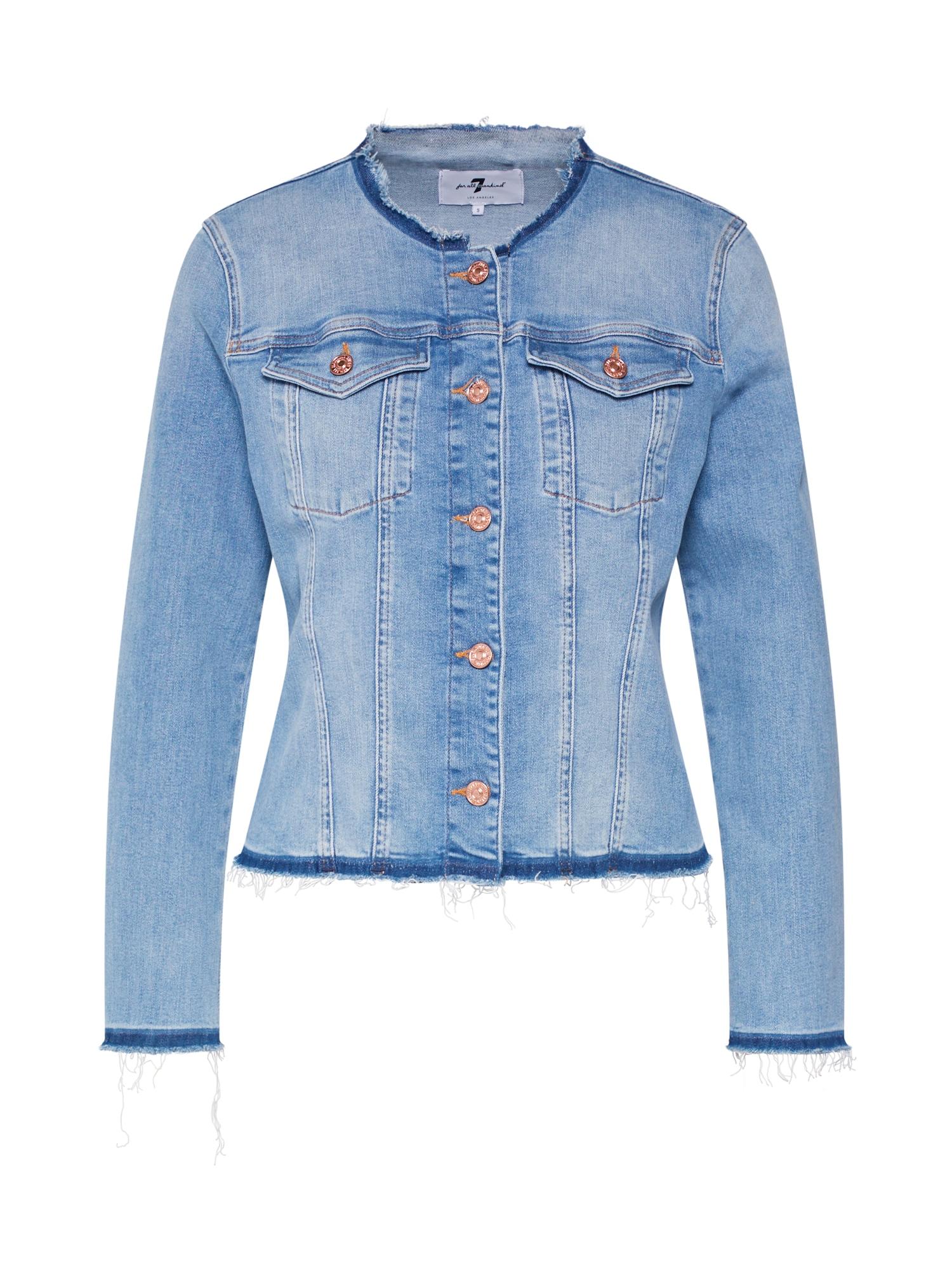 veste mi-saison 'denim jacket slim illusion departed'