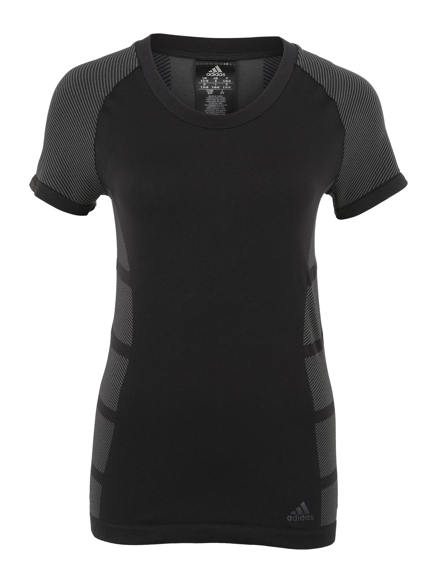 Funkční tričko šedá černá ADIDAS PERFORMANCE