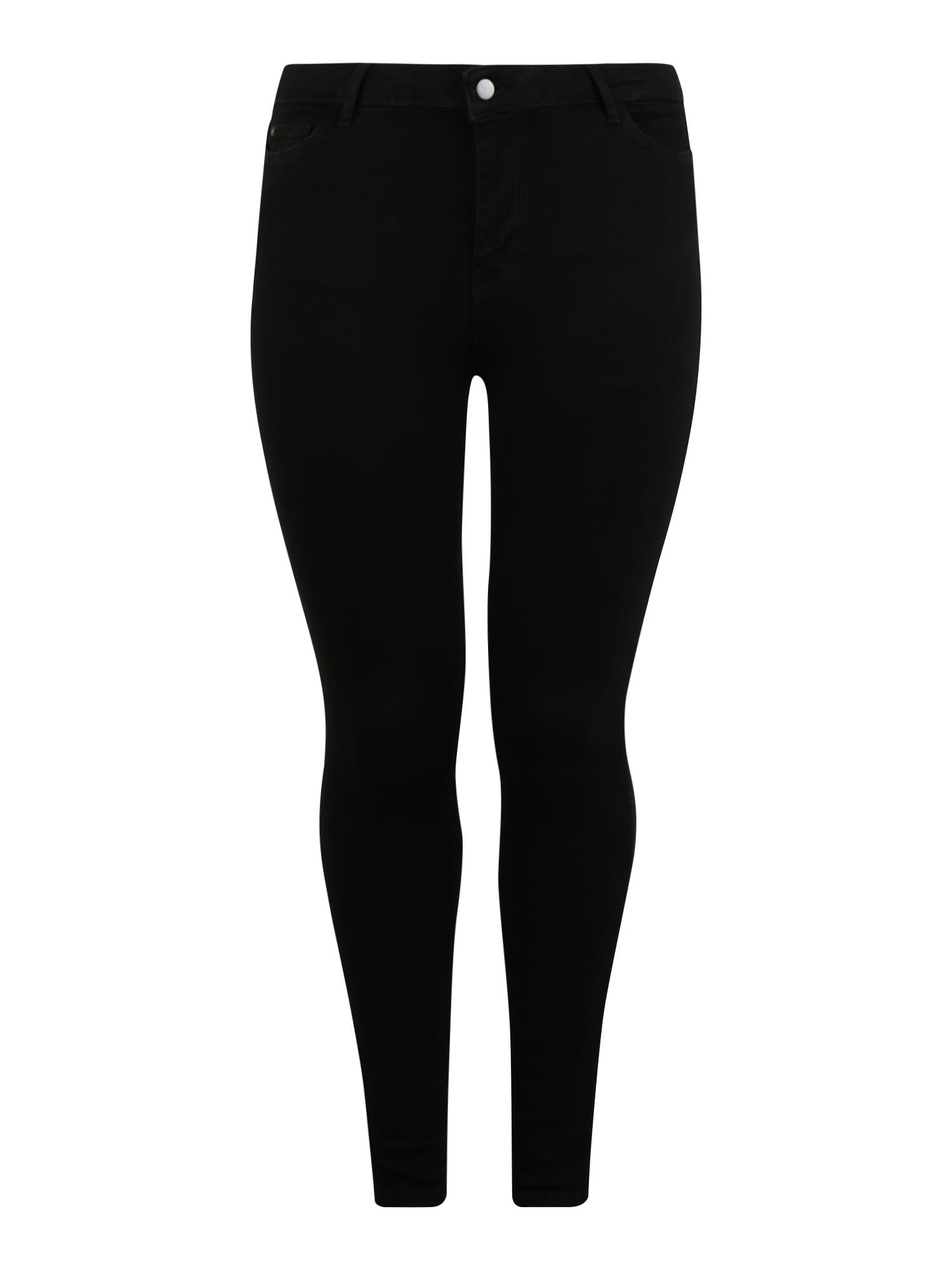 Junarose Džinsai 'JRFOUR SHAPE' juodo džinso spalva