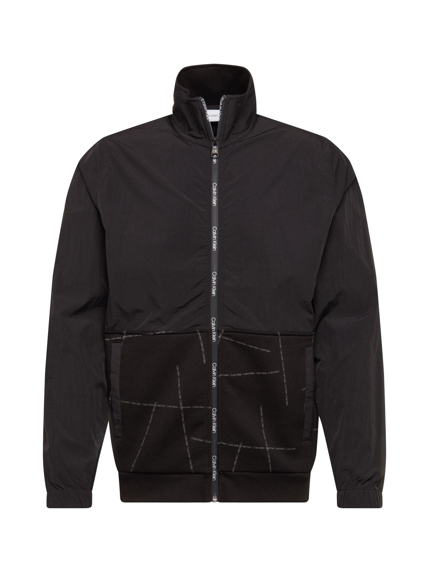 Calvin Klein Demisezoninė striukė 'Broken Logo Zip Through' juoda