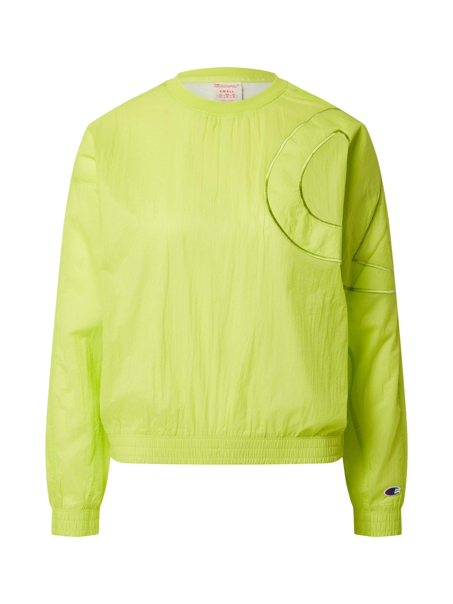 Champion Reverse Weave Megztinis be užsegimo žaliosios citrinos spalva