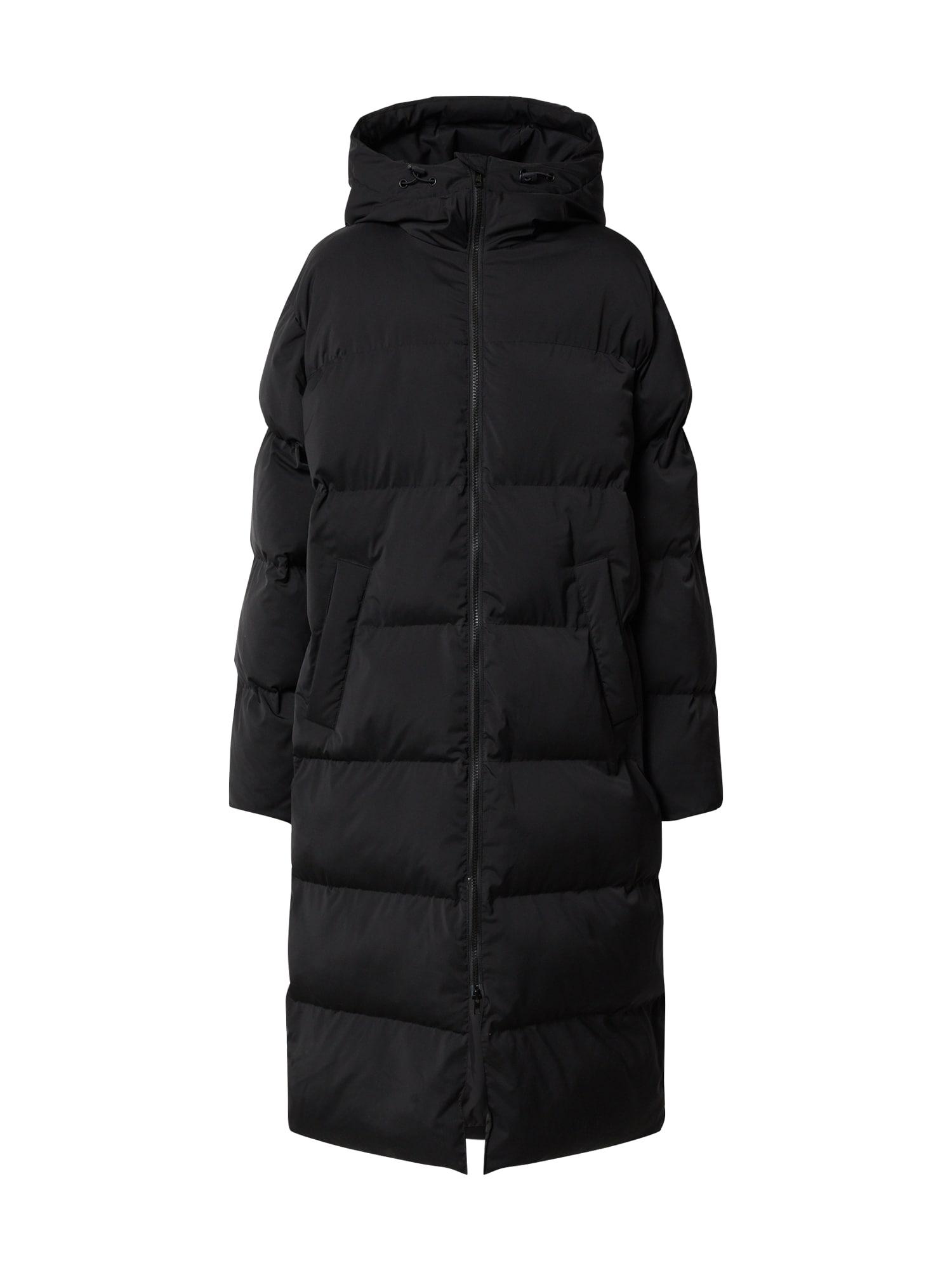 Samsoe Samsoe Žieminis paltas