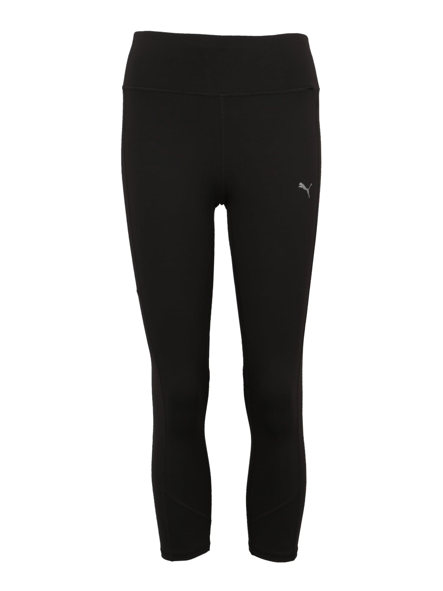 PUMA Športové nohavice 'Always On Solid'  čierna