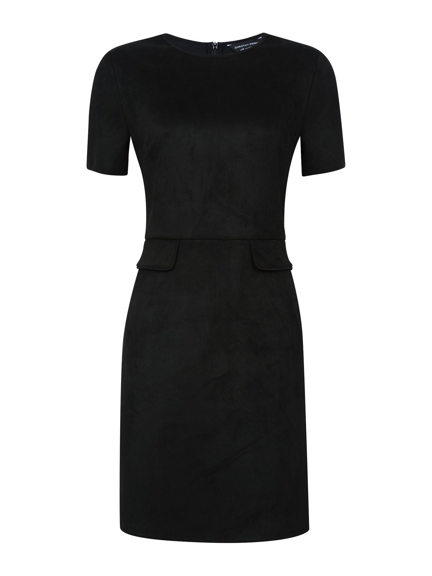 Dorothy Perkins Trumpa kokteilinė suknelė