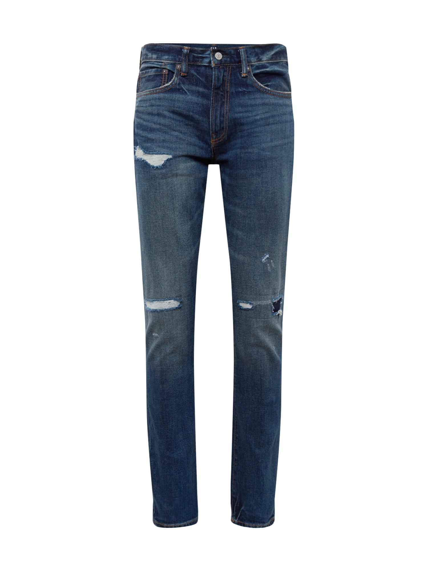 GAP Džinsai 'SLIM STR REPAIR' tamsiai (džinso) mėlyna