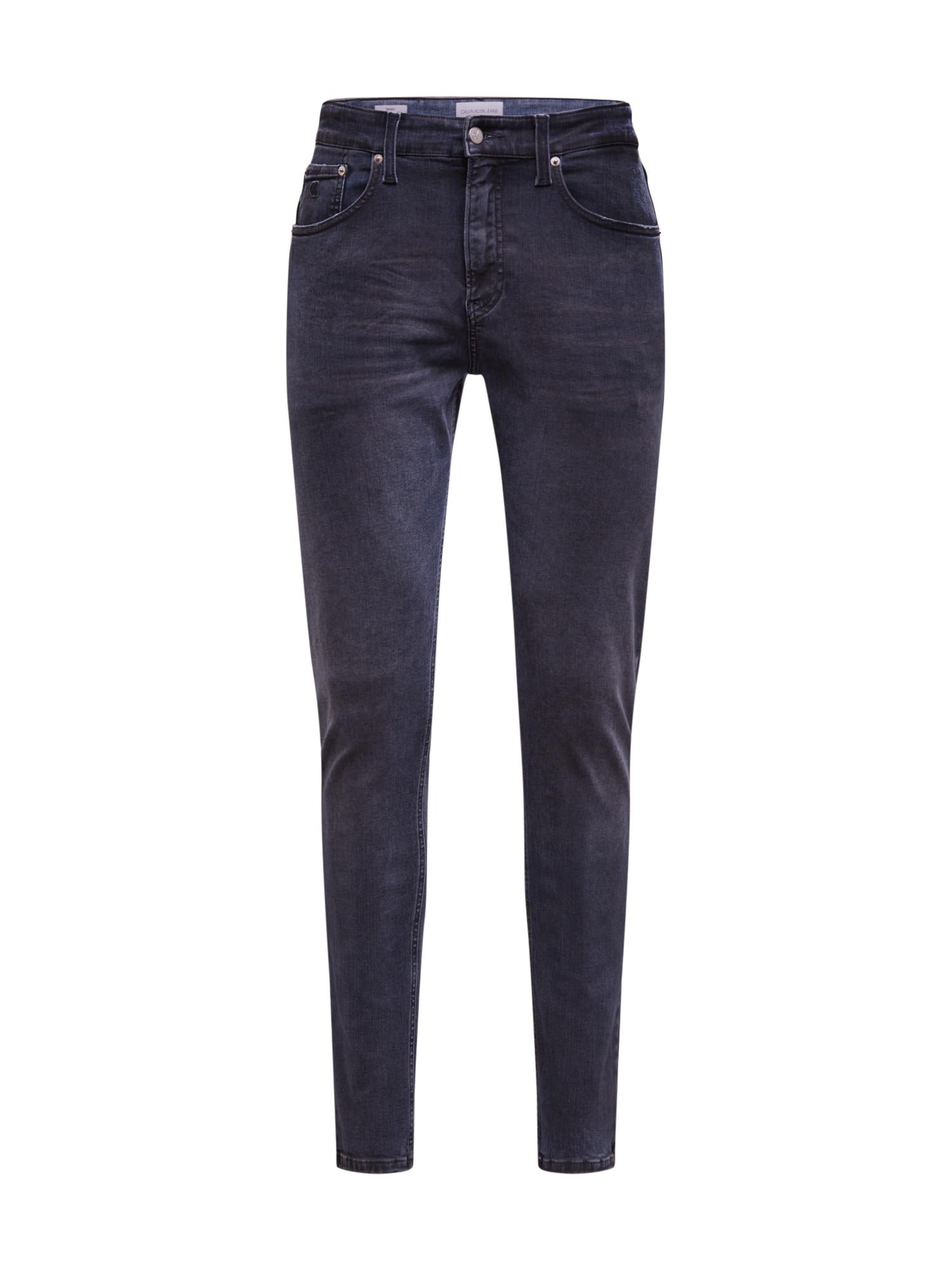 Calvin Klein Jeans Džinsai '016 SKINNY' pilko džinso