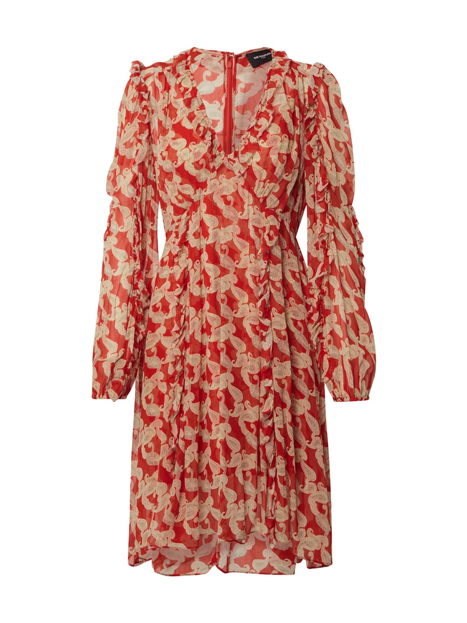 The Kooples Kokteilinė suknelė 'ROBE' odos / raudona