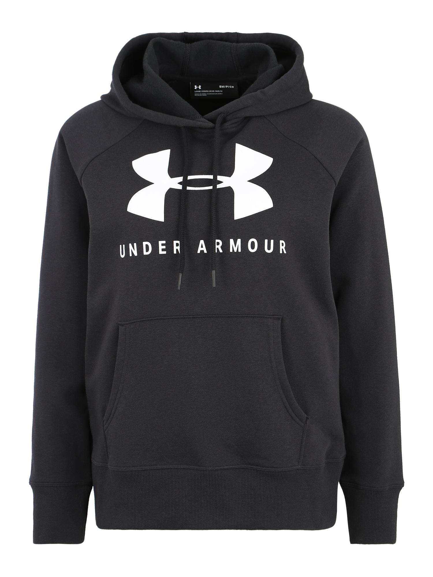 UNDER ARMOUR Sportinio tipo megztinis balta / juoda