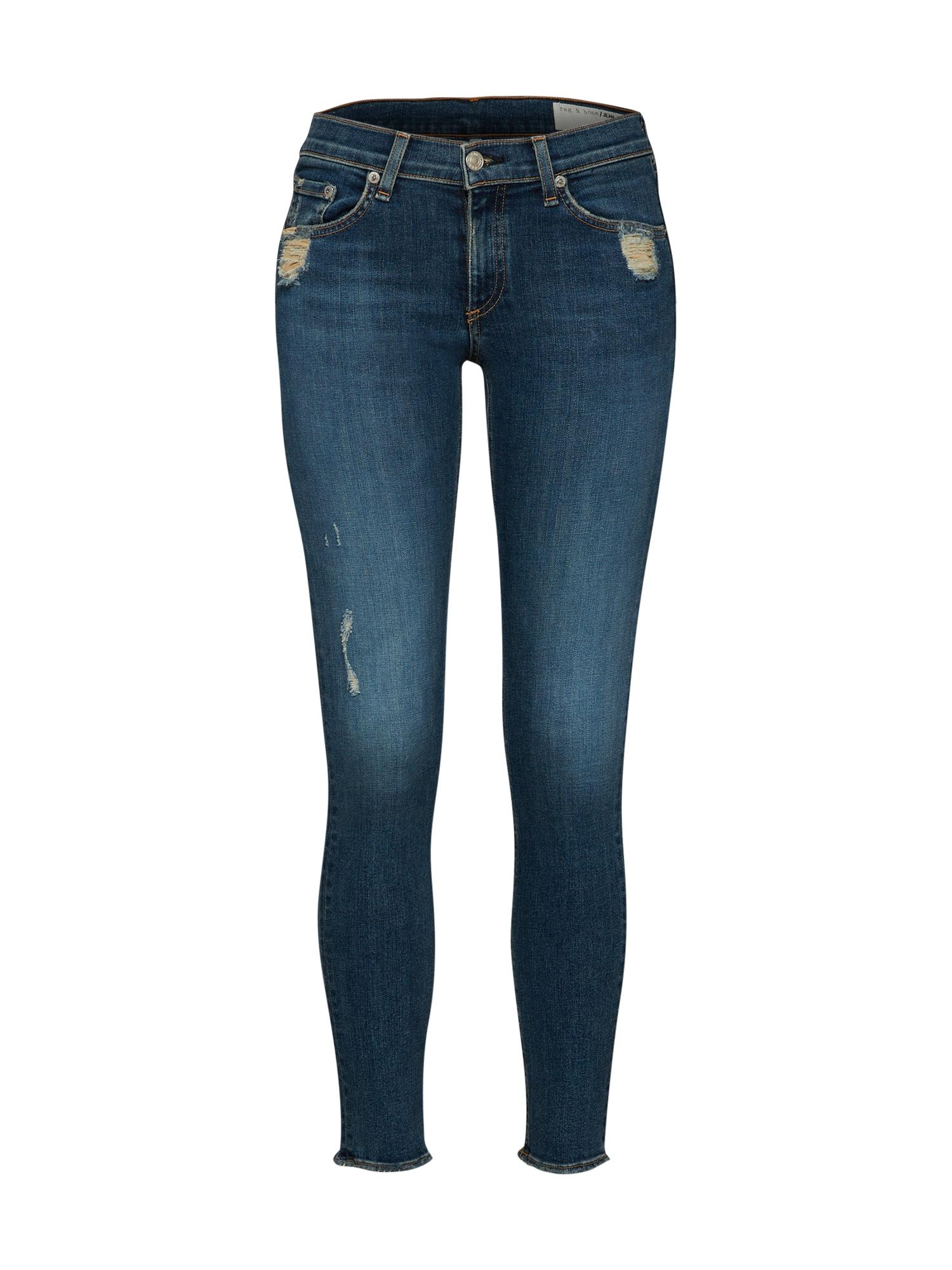 rag & bone Džinsai 'Skinny' tamsiai (džinso) mėlyna