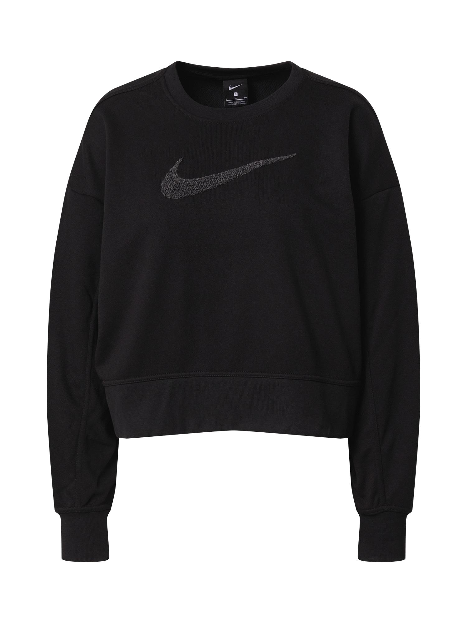 NIKE Sportinio tipo megztinis juoda / pilka