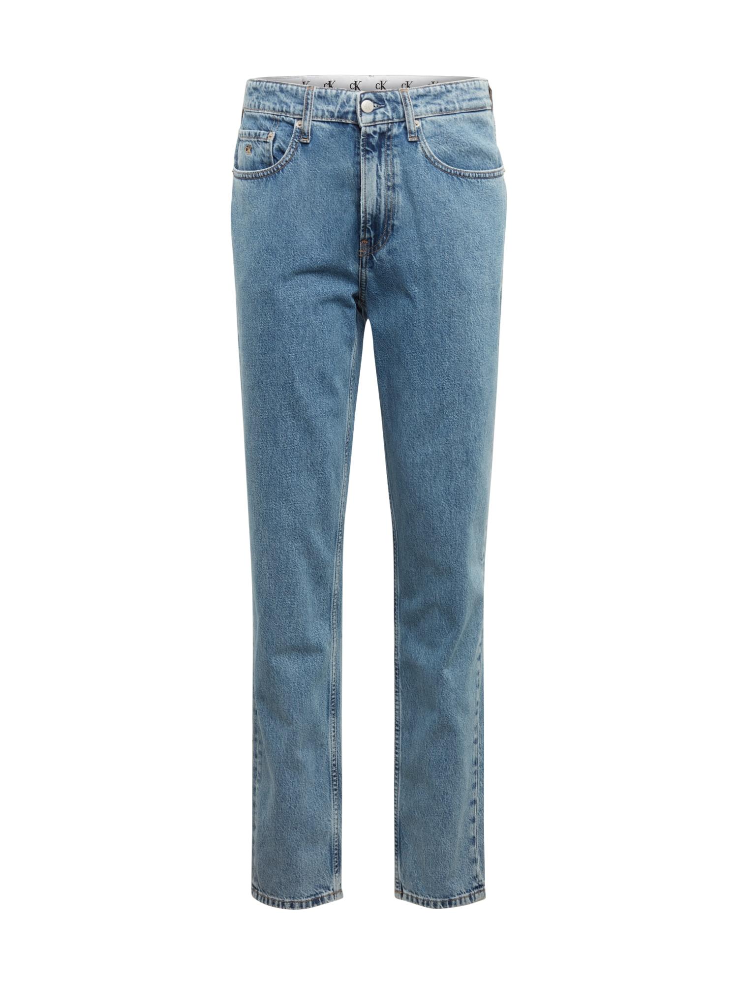 Calvin Klein Jeans Džinsai 'UTILITY BAGGY' tamsiai (džinso) mėlyna