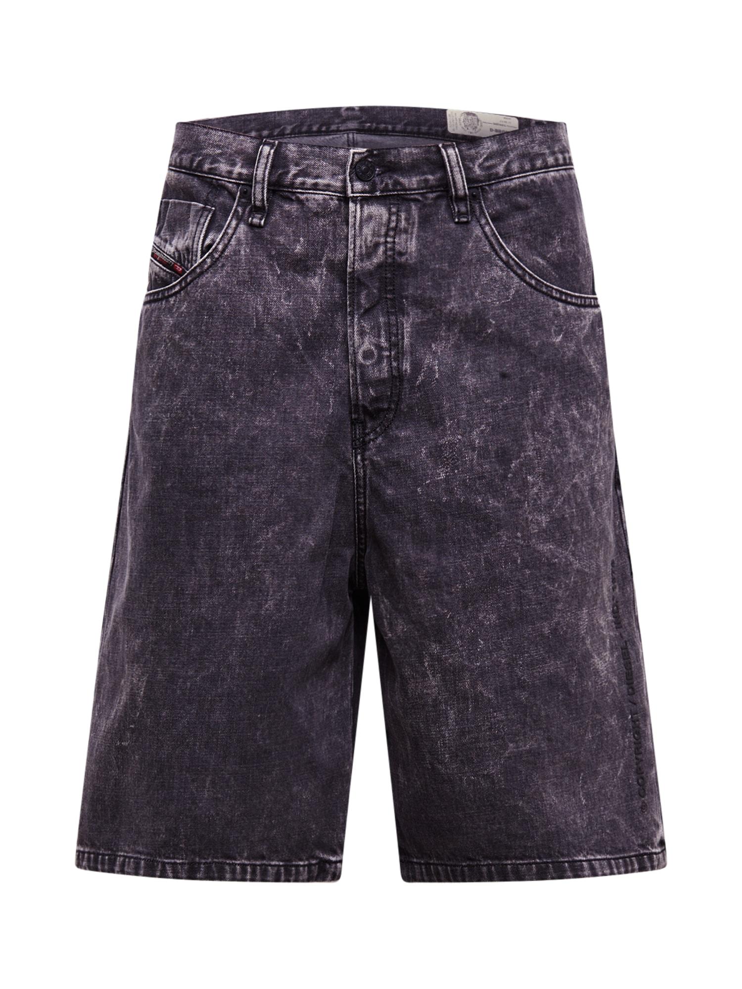 DIESEL Džinsai 'D-BRON' juodo džinso spalva