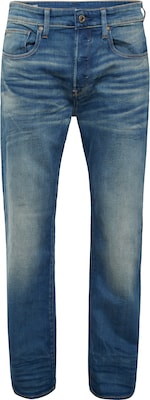 G-STAR RAW Jeans '3301 Loose'
