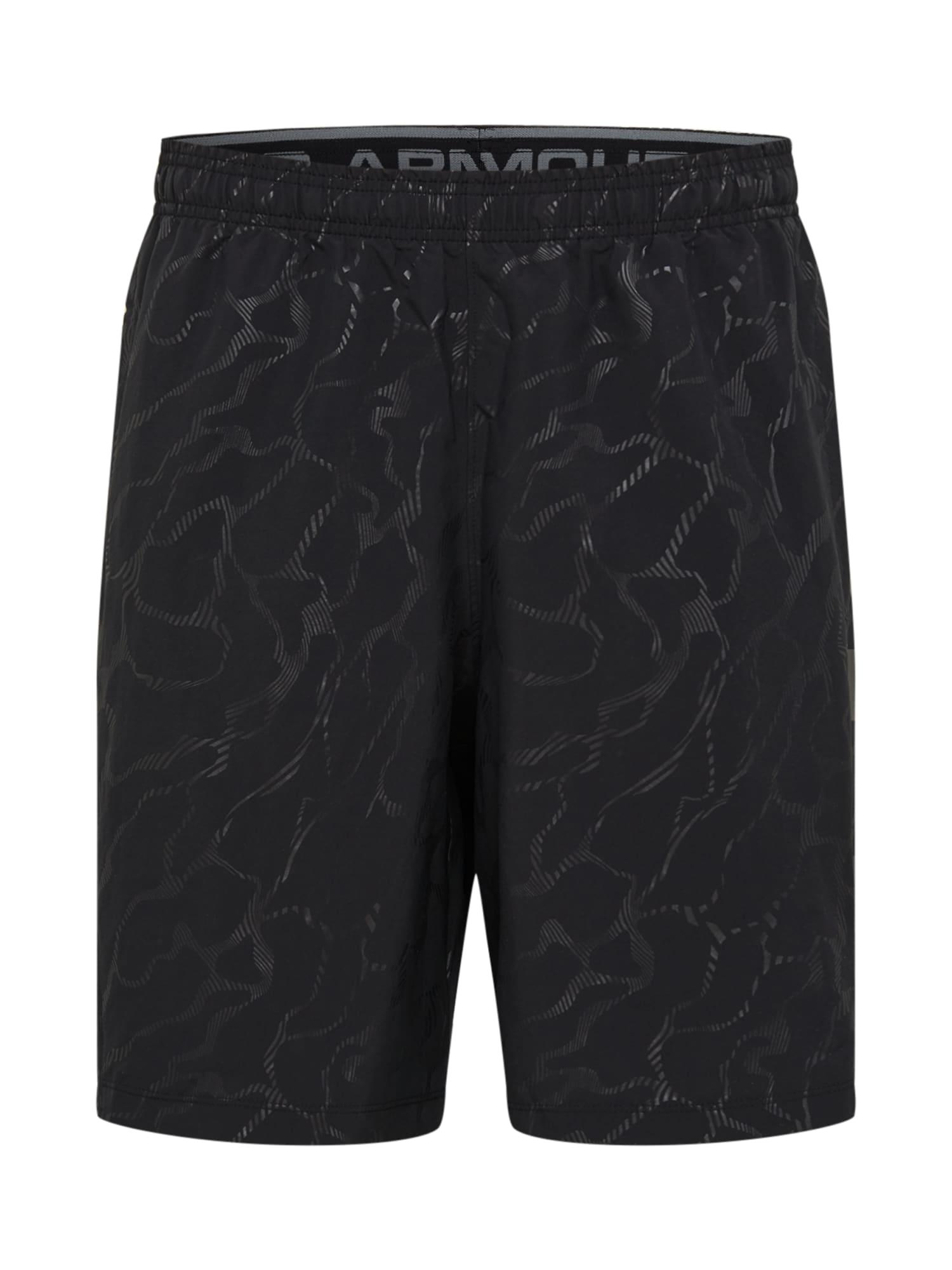 UNDER ARMOUR Športové nohavice  čierna / tmavohnedá