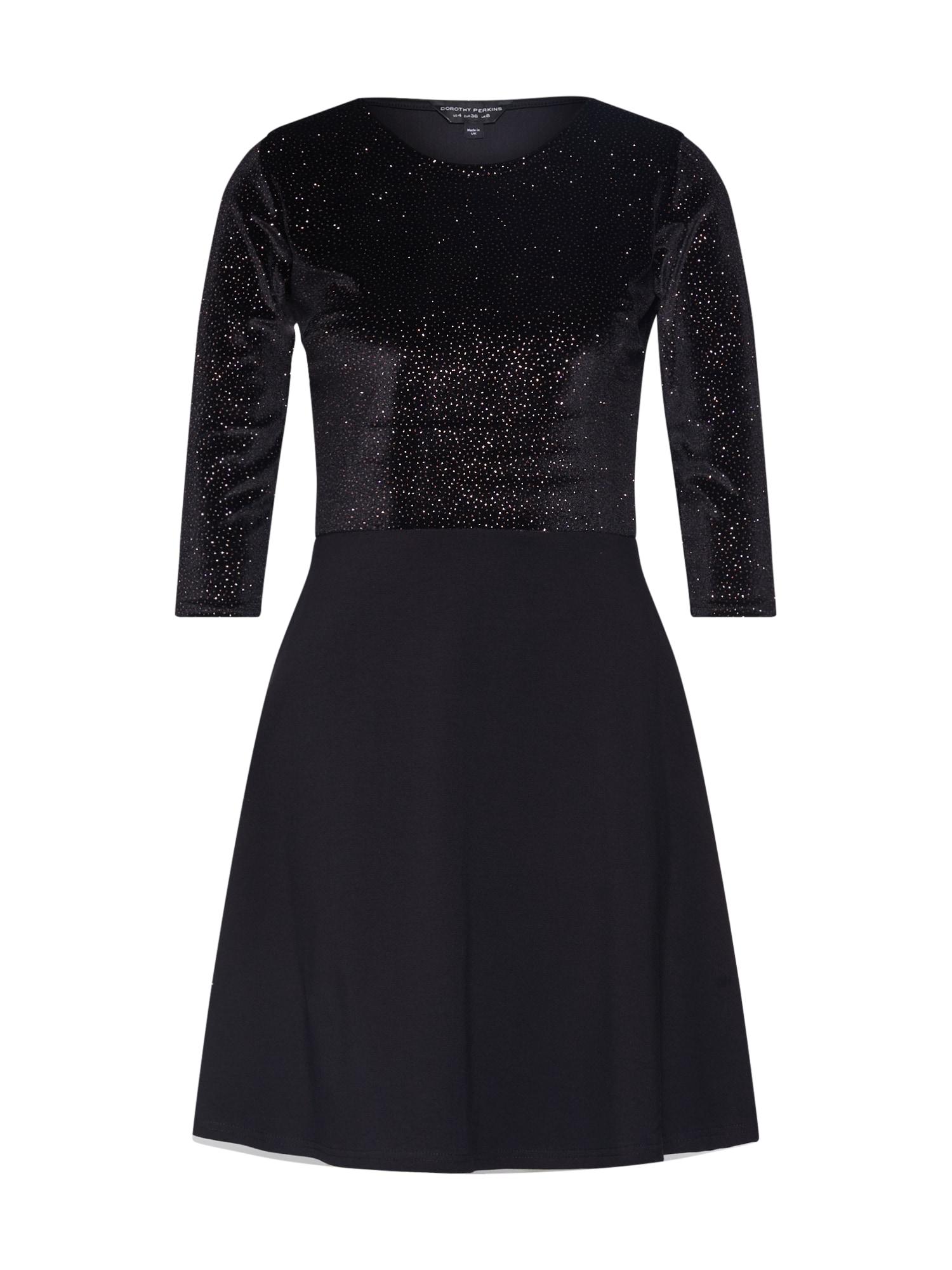 Dorothy Perkins Rochie de seară 'JERSEY GLITTR 2 IN 1 DRESS'  negru