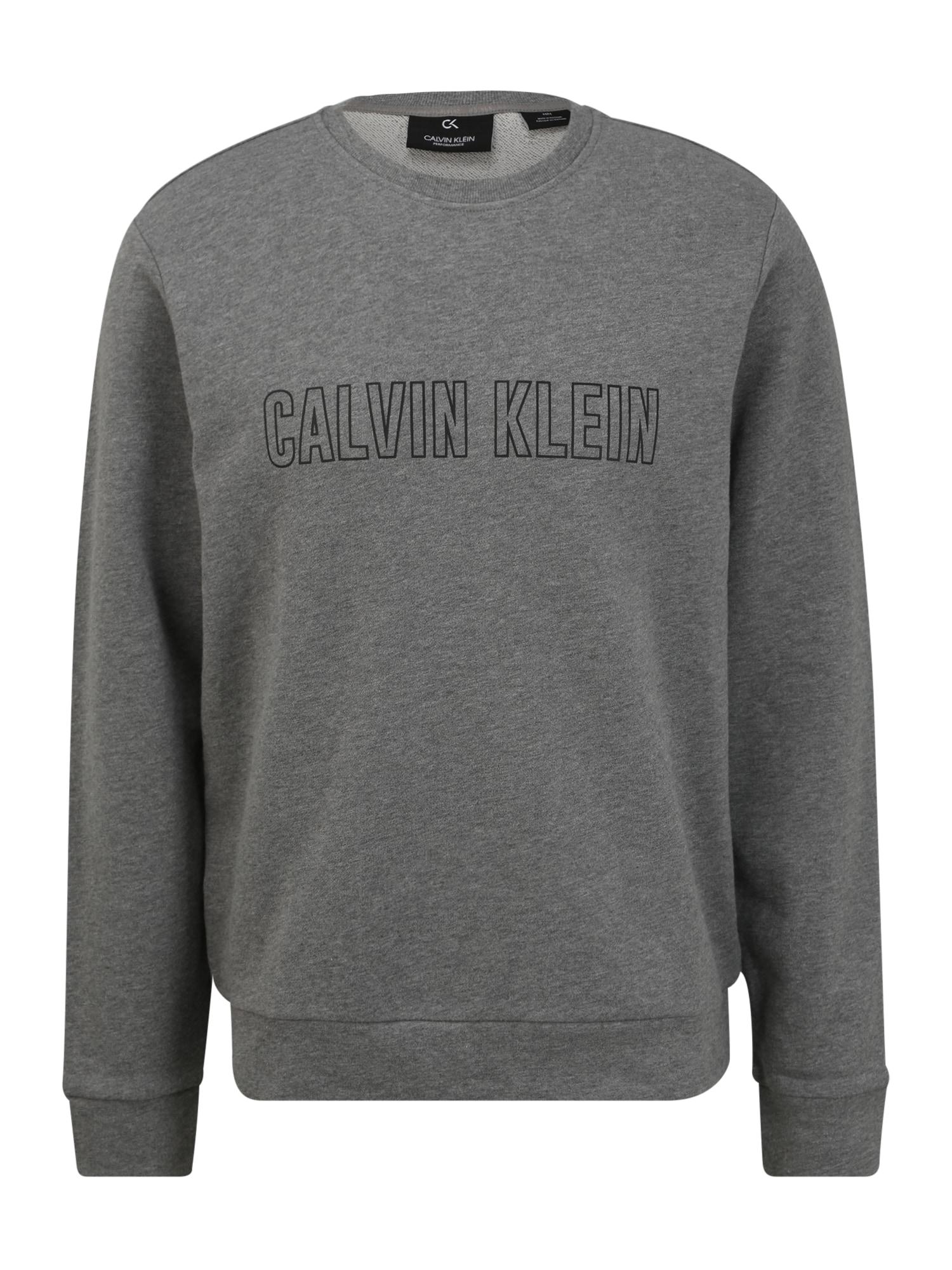Calvin Klein Performance Sportinio tipo megztinis pilka