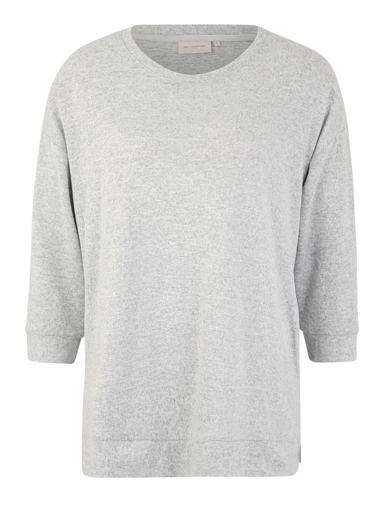 ONLY Carmakoma Marškinėliai 'Lyncis' margai pilka / balta