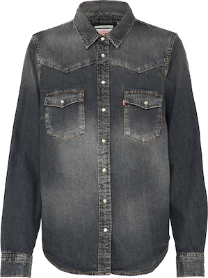 LEVI'S Jeansbluse 'Modern Western'