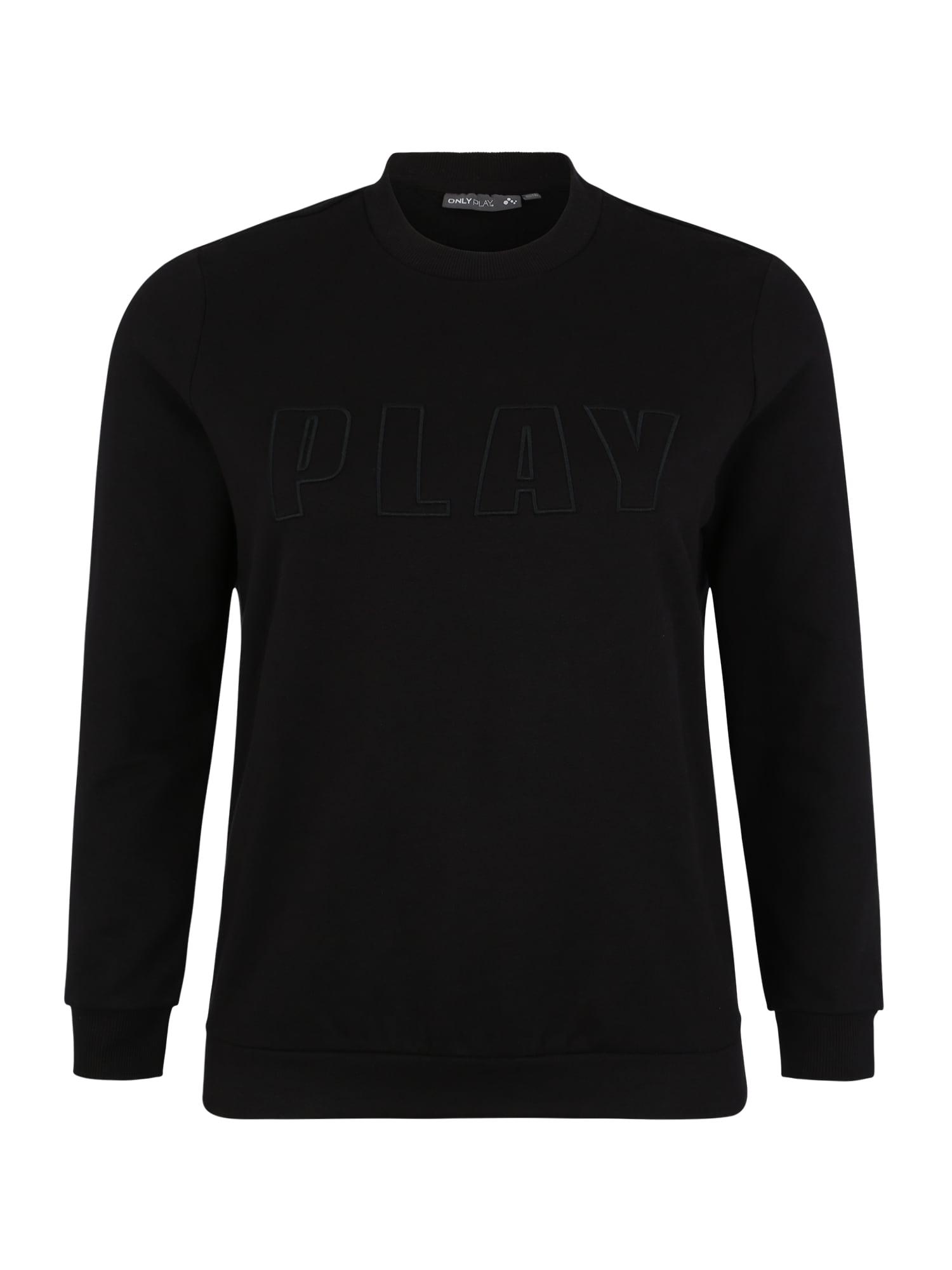 Only Play Curvy Sportinio tipo megztinis 'ONPDANI BRUSHED CN SWEAT SP' juoda