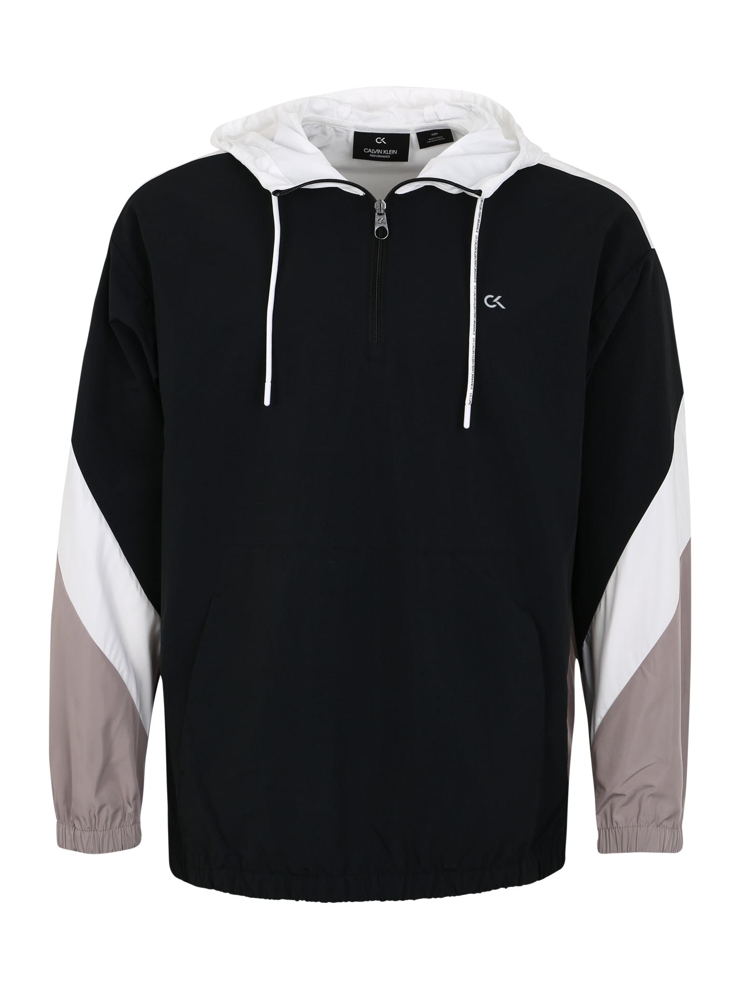 Calvin Klein Performance Džemperis treniruotėms juoda