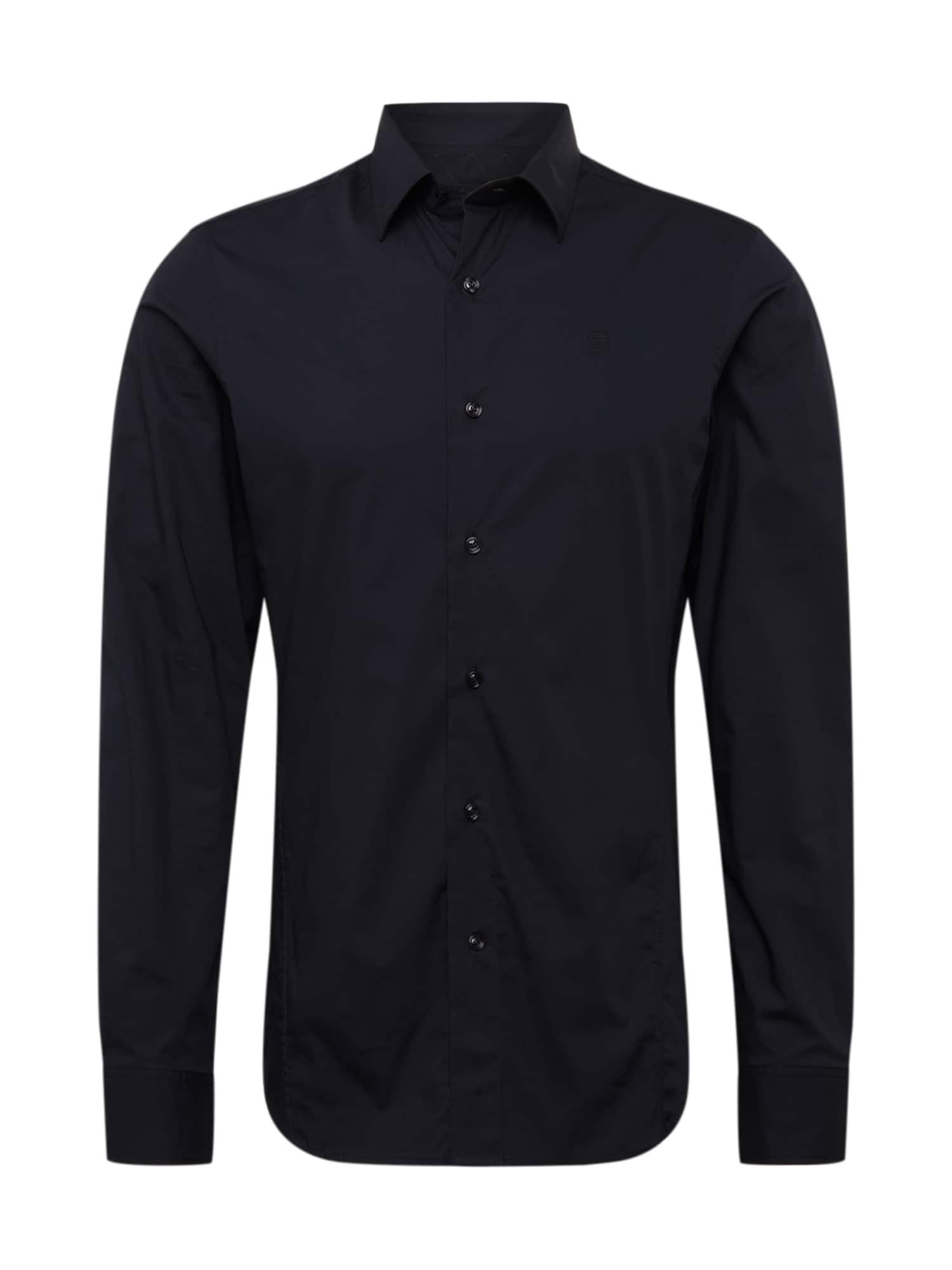 G-Star RAW Marškiniai juoda