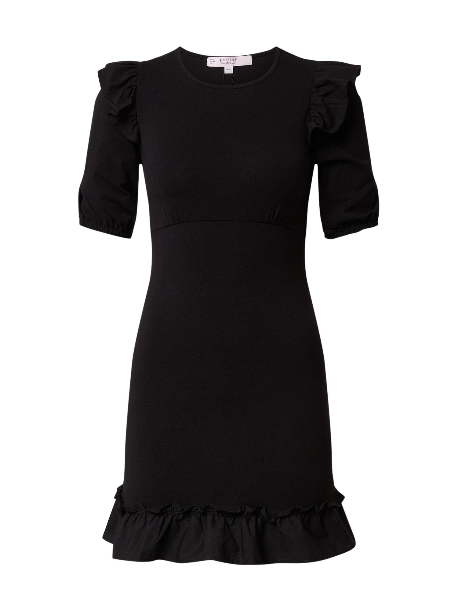 Miss Selfridge (Petite) Suknelė juoda