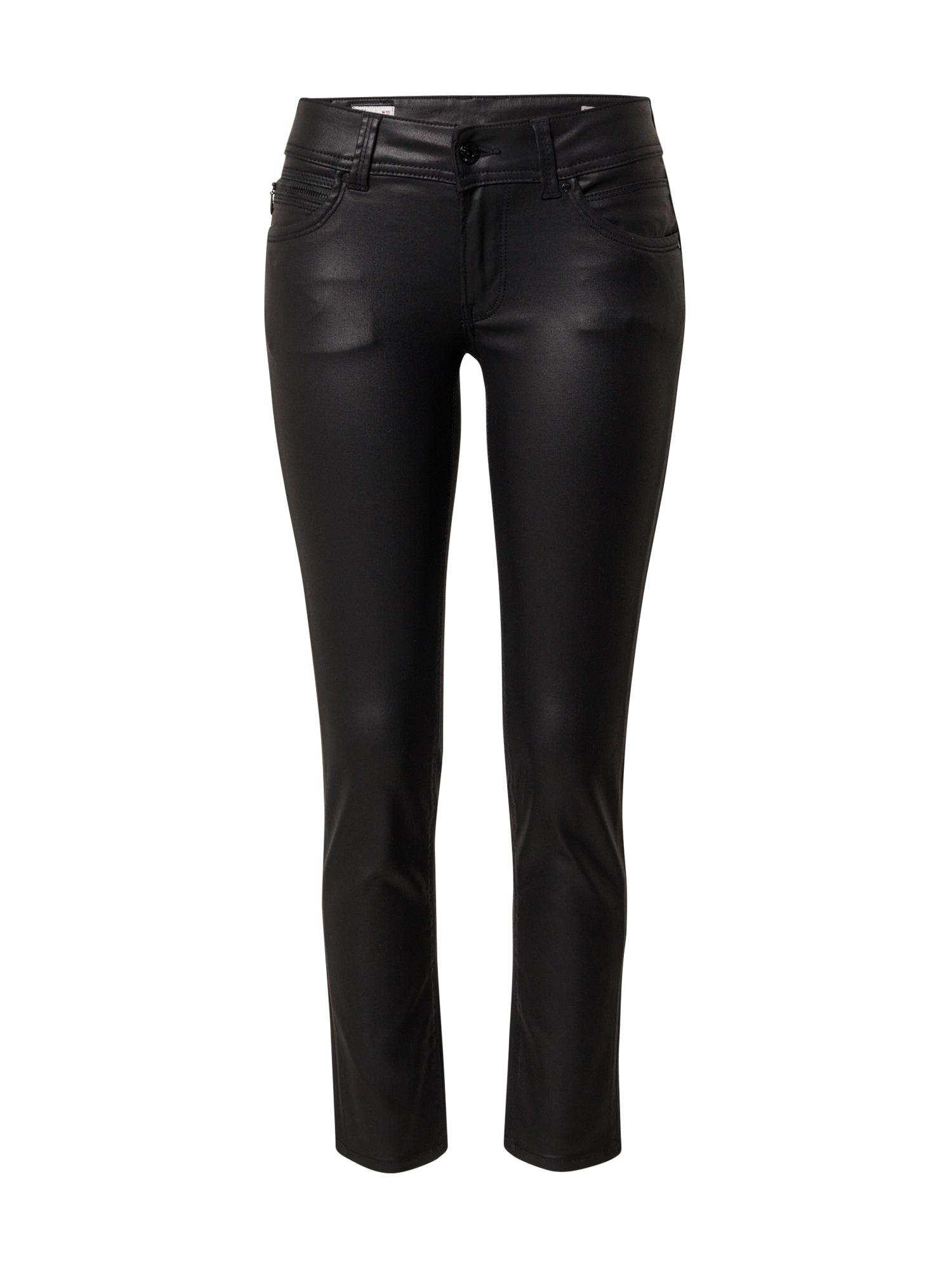 Pepe Jeans Džíny 'New Brooke'  černá