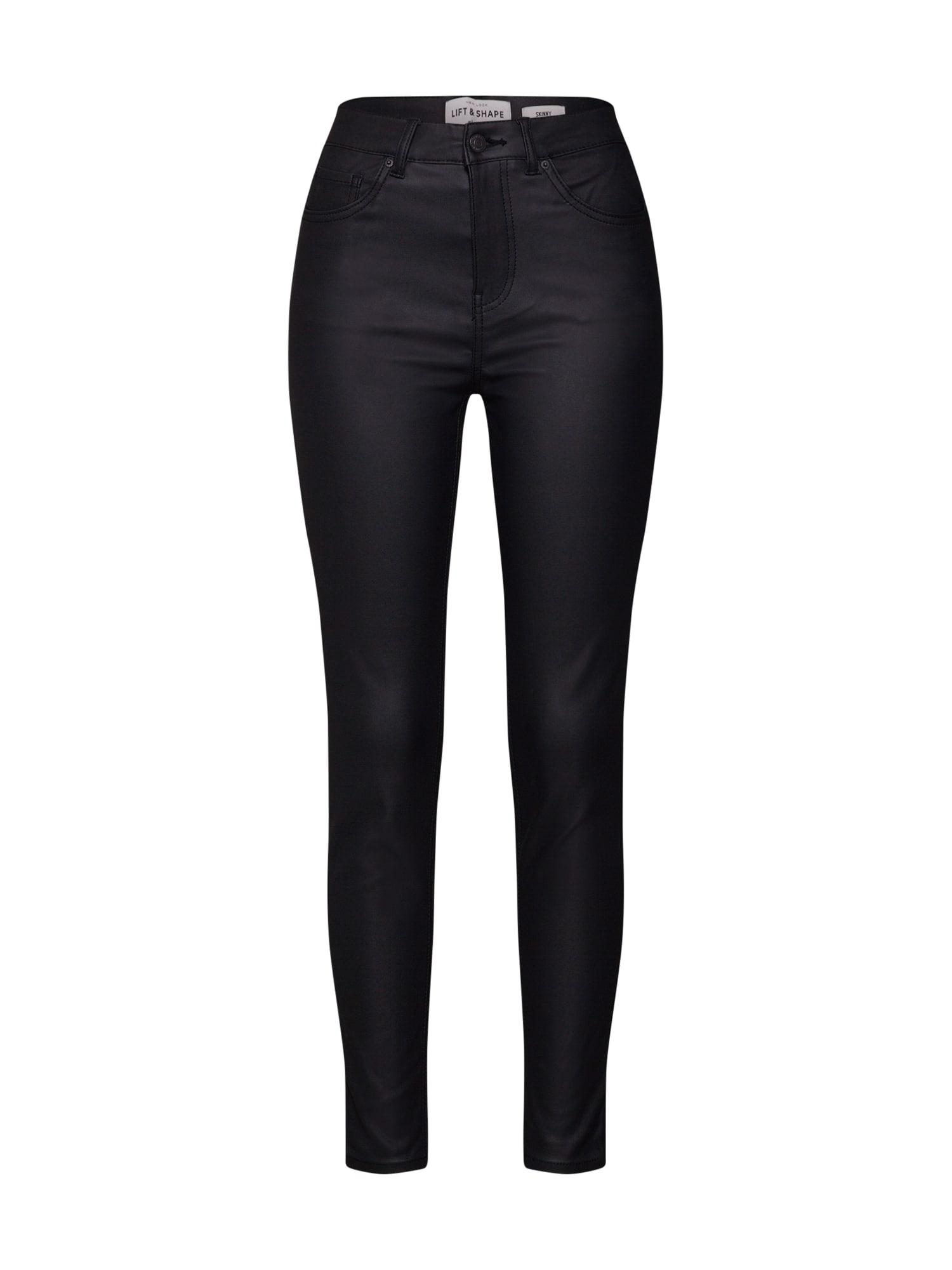 Kalhoty HIGHRISE SHAPER P23 černá NEW LOOK
