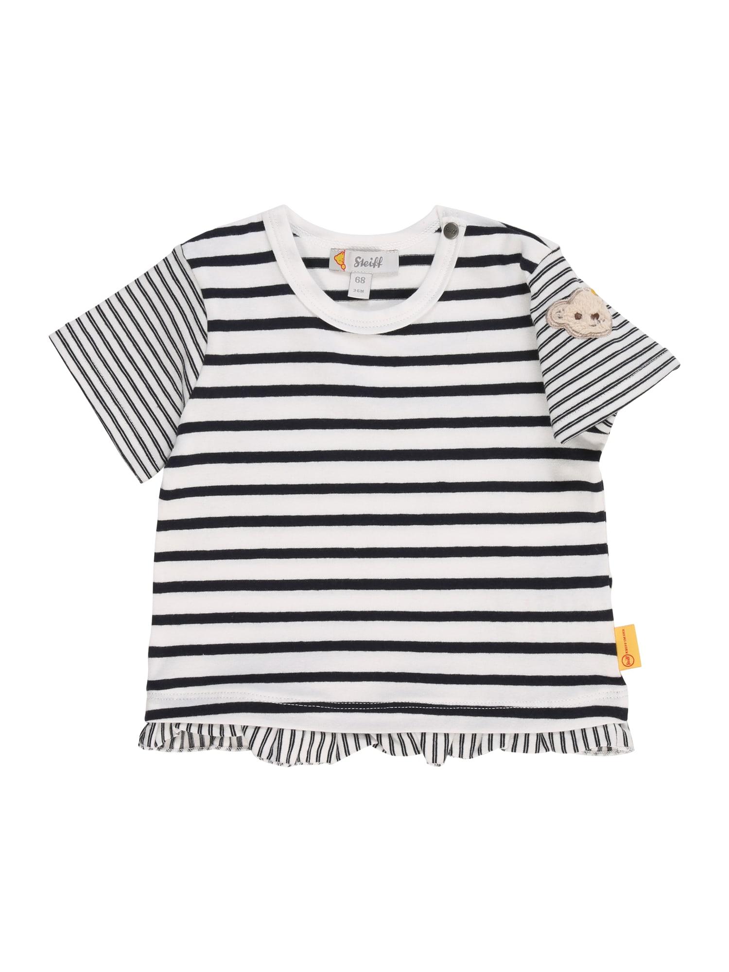 Steiff Collection Marškinėliai mėlyna / balta
